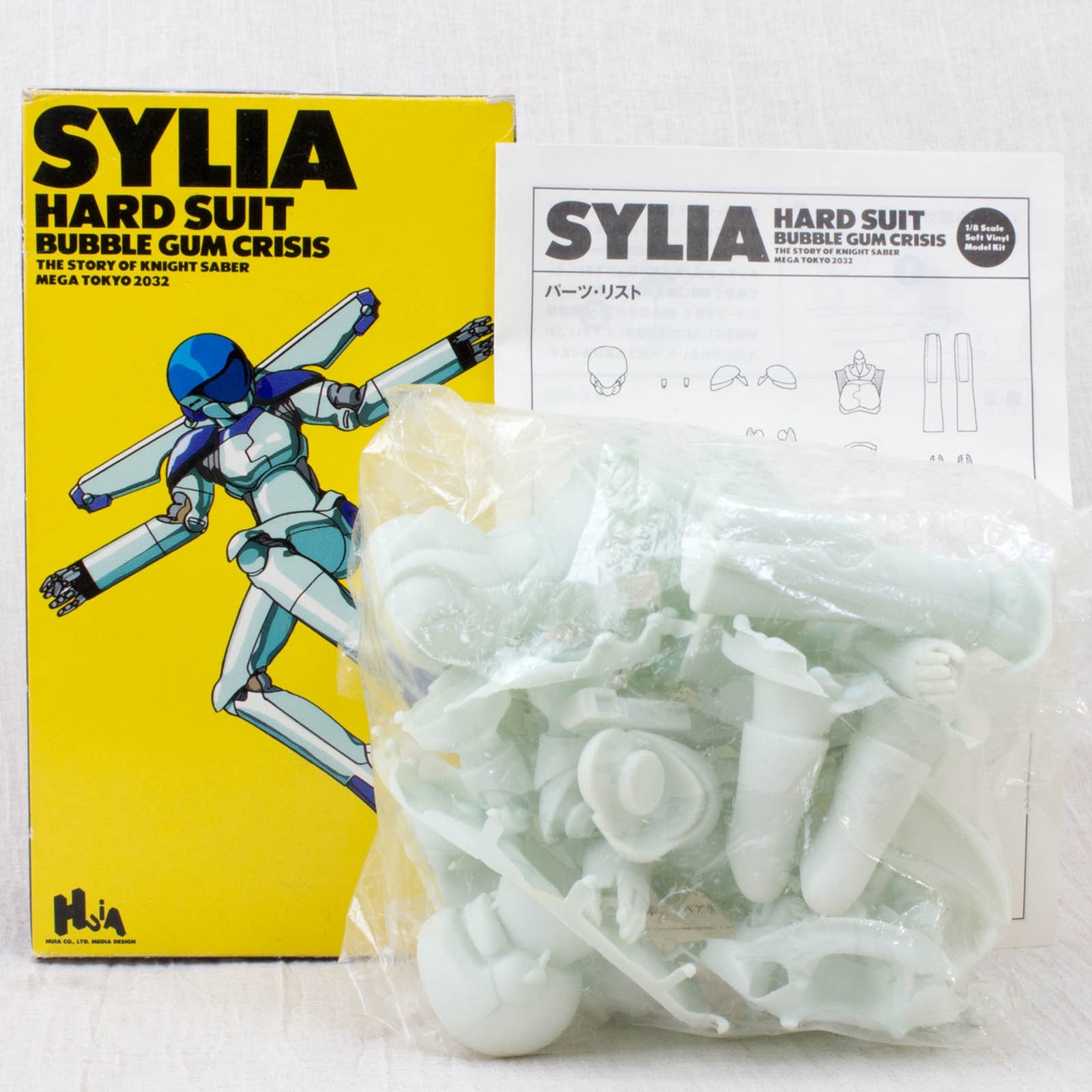 Bubblegum Crisis SYLIA Hard Suit 1/8 Scale Soft Vinyl Model Kit JAPAN ANIME