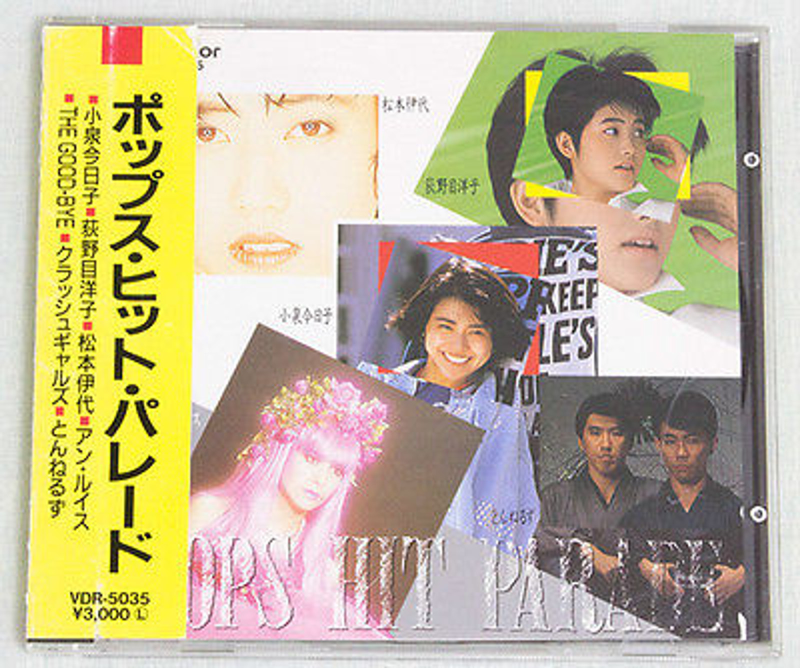 JAPAN 80's Pops Hit Parade CD KYOKO KOIZUMI BEAT(KITANO) TAKESHI &more