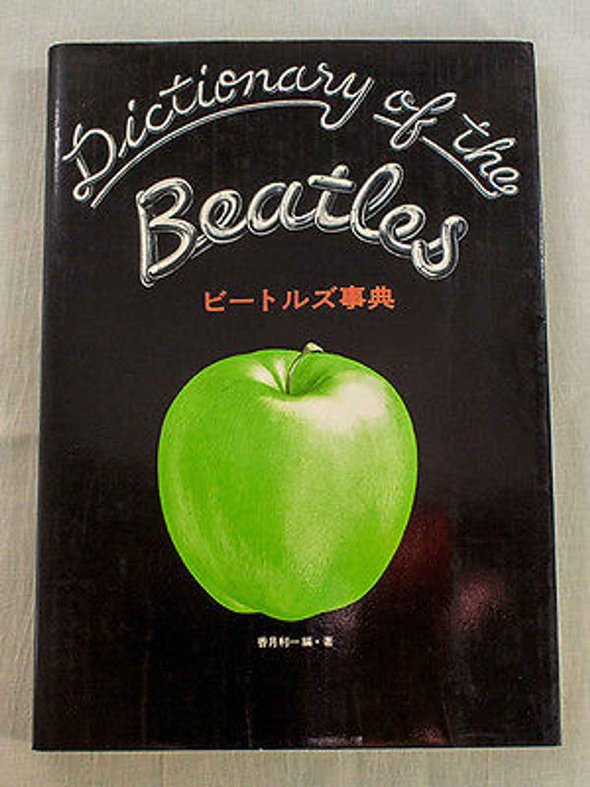 DICTIONARY OF THE BEATLES BOOK JAPAN 279P