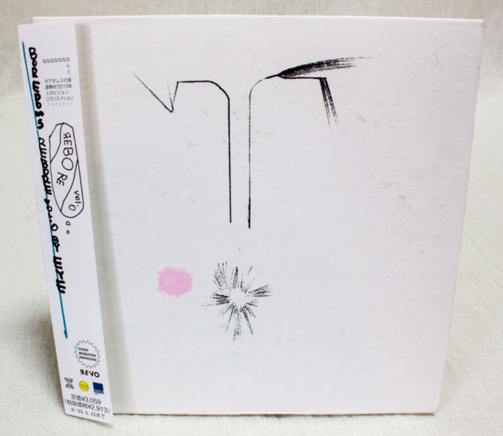 REBORE Vol.00 EYE Yamataka (Boredoms) MIX-CD JAPAN VOREDOMS YAMATSUKA