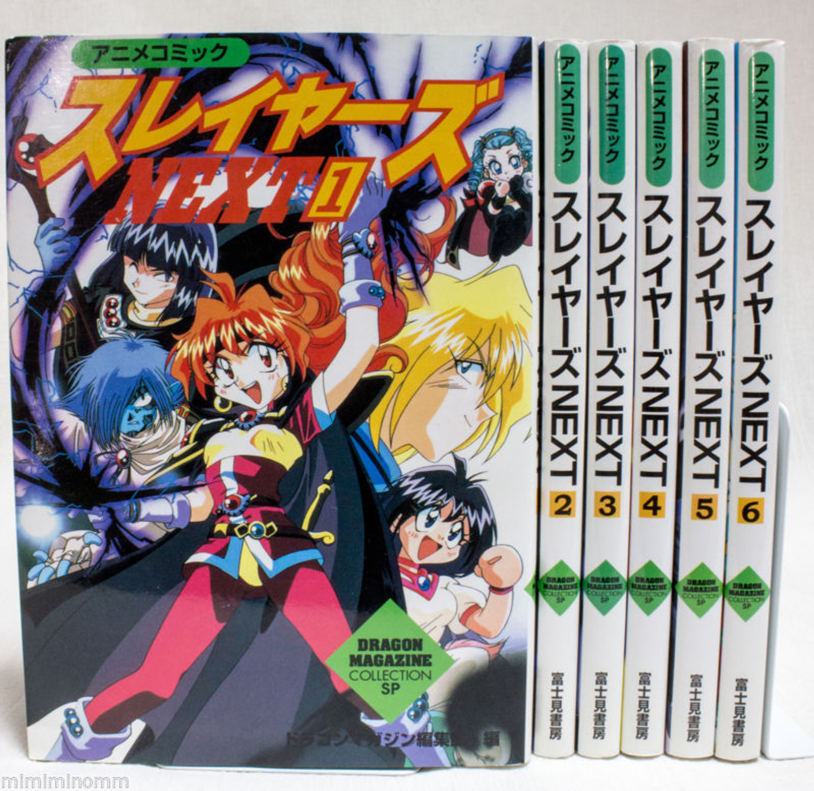 Kagaku na Yatsura VOL.1-6 Comics Complete Set Japan Comic F//S