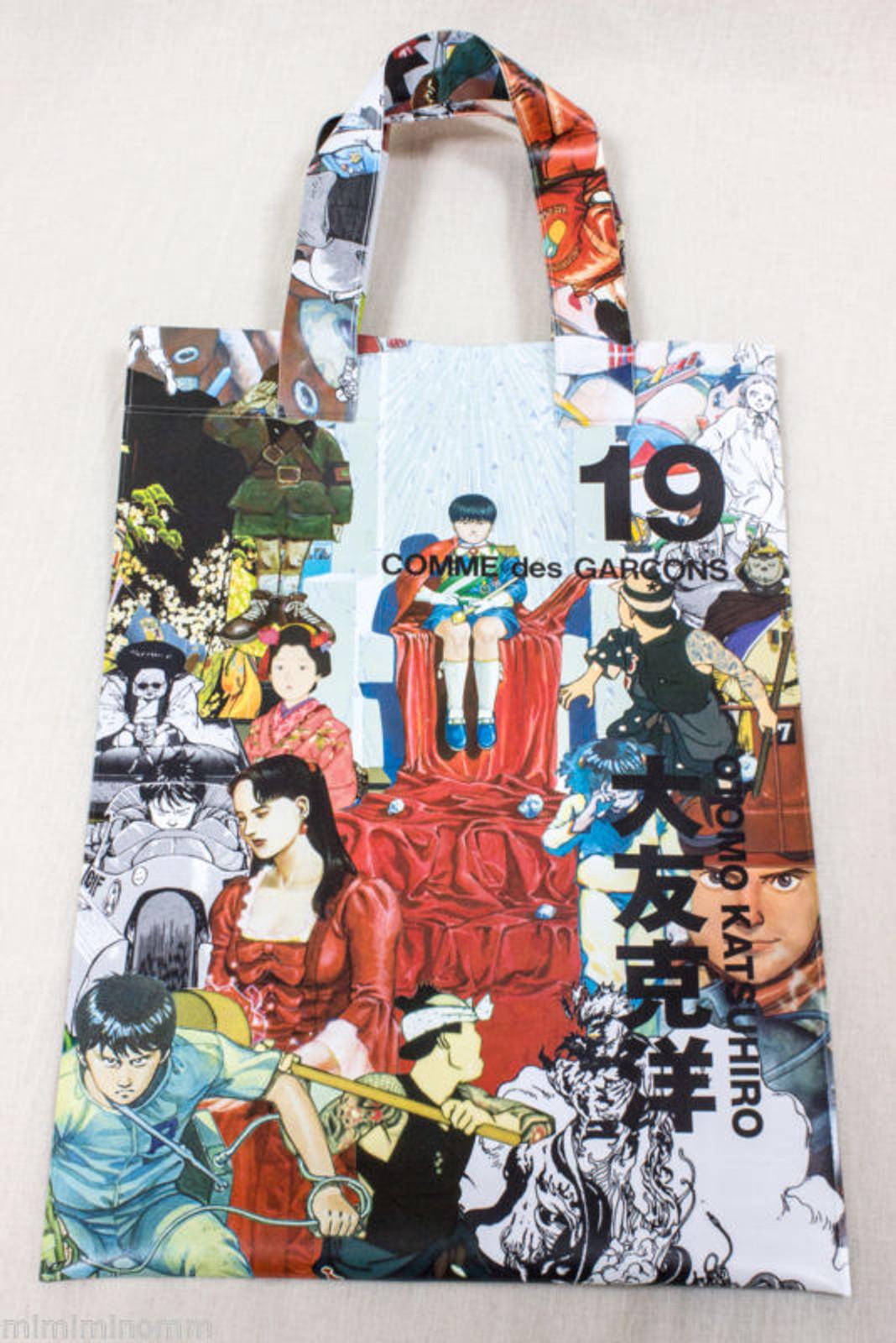 Katsuhiro Otomo x COMME des Garcons Vinyl Hand Bag JAPAN ANIME AKIRA