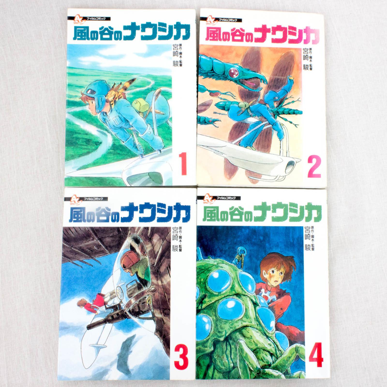 Set of 4 Nausicaa of the Valley of Wind Film Books Vol.1-4 Ghibli JAPAN ANIME COMICS