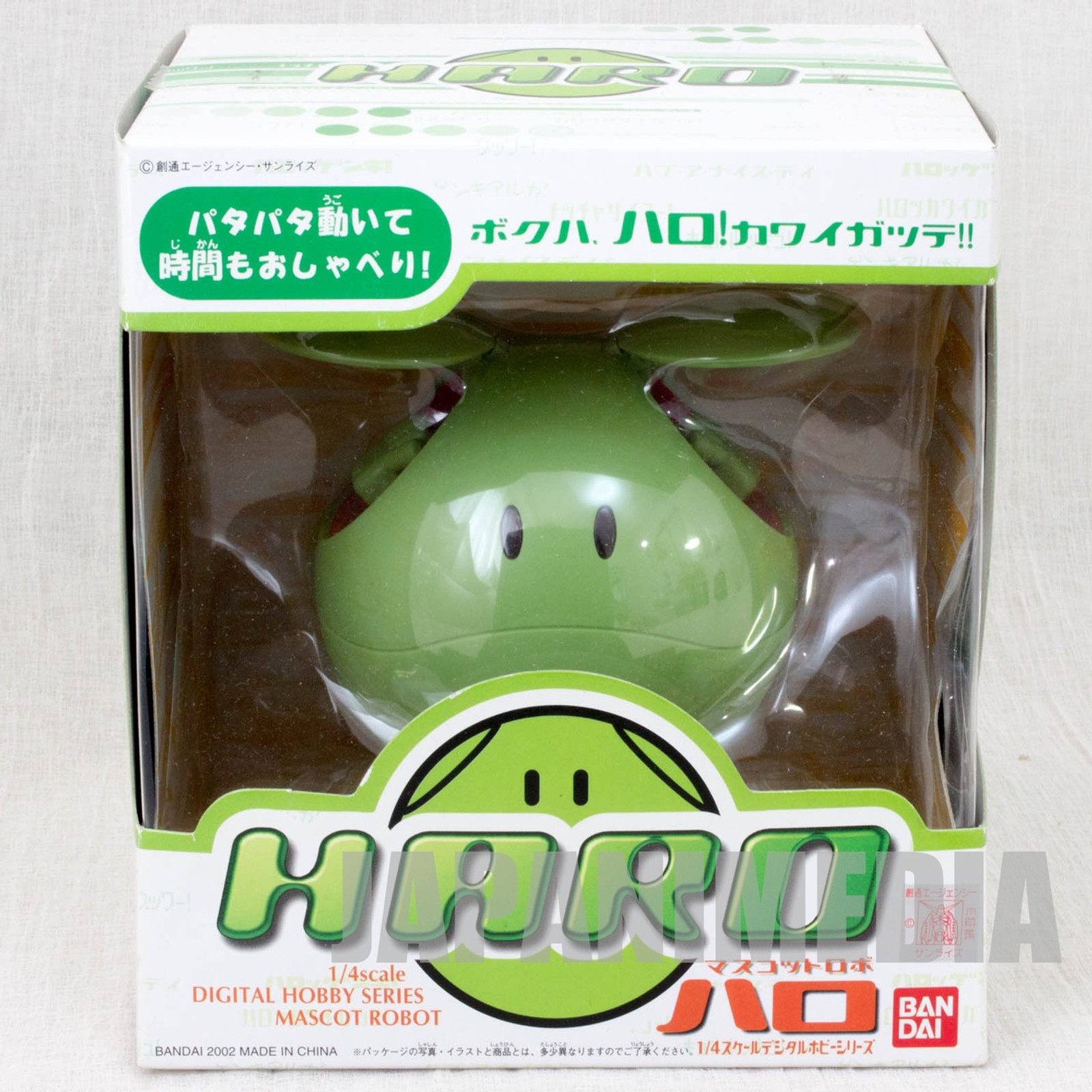 Gundam Mascot Robot HARO Talking Figure Scale 1/4 Green Bandai JAPAN ANIME