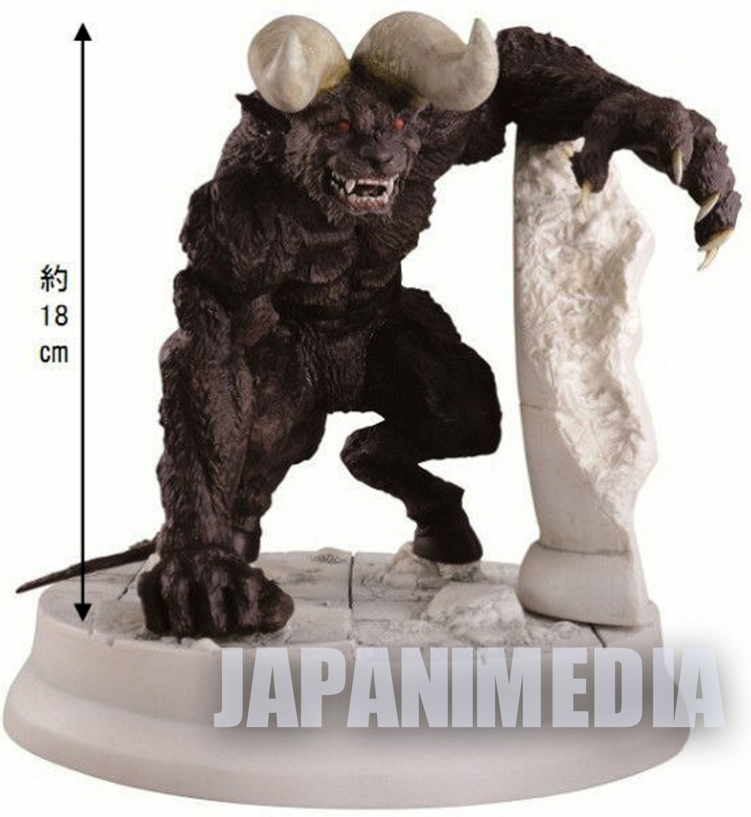 Berserk Zodd Ichiban Kuji Prize A Figure Banpresto JAPAN ANIME MANGA