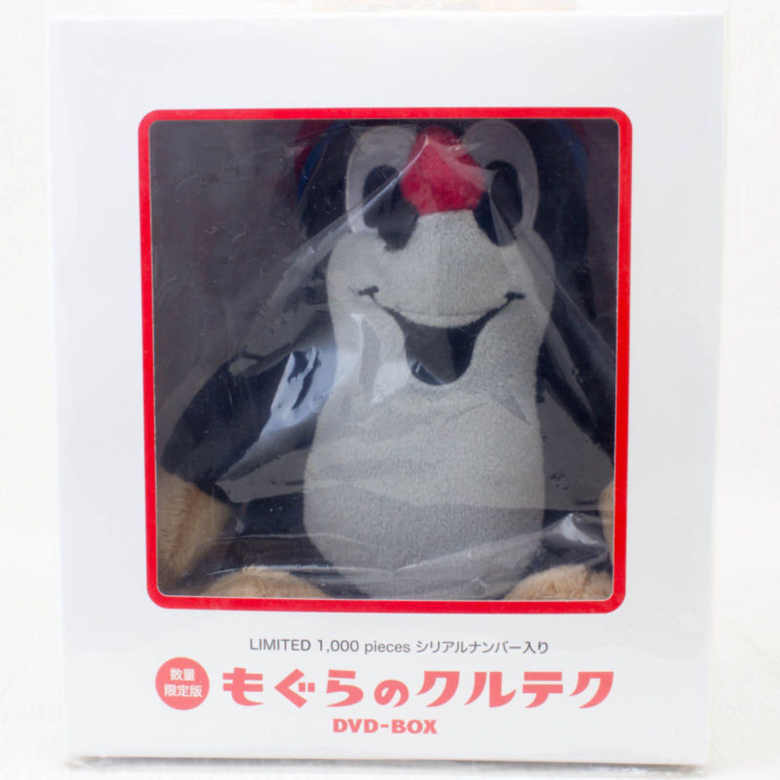 RARE!! Der Maulwurf und die Rakete Mole Plush Doll Limited 1000 Japan Kuruteku