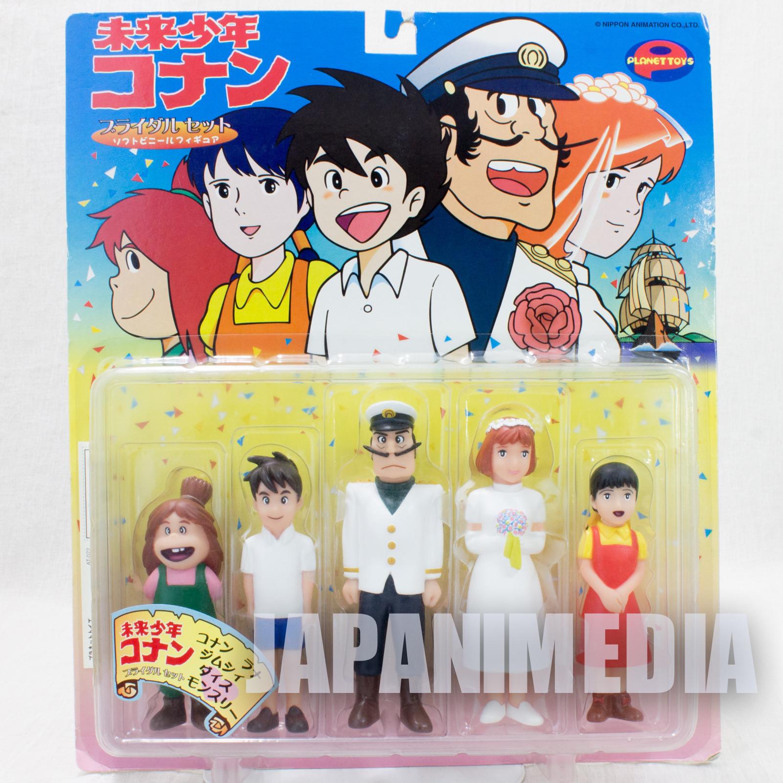 RARE! Future Boy Conan Soft Vinyl Figure 5pc Set [Conan / Lana / Jimsy / Dyce / Monsley] Planet Toy JAPAN ANIME
