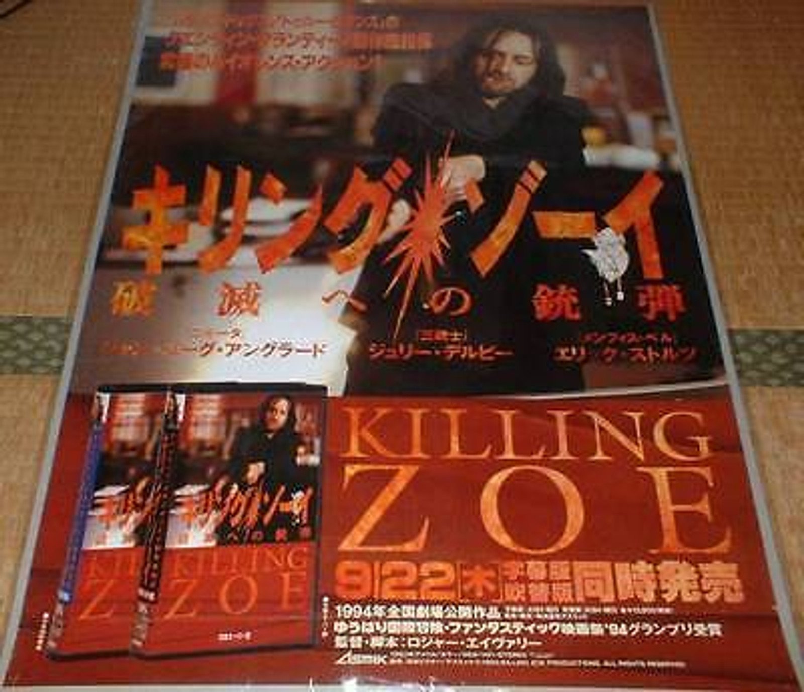 Killing Zoe MOVIE JAPAN VHS RLEASE PROMO POSTER not for sale