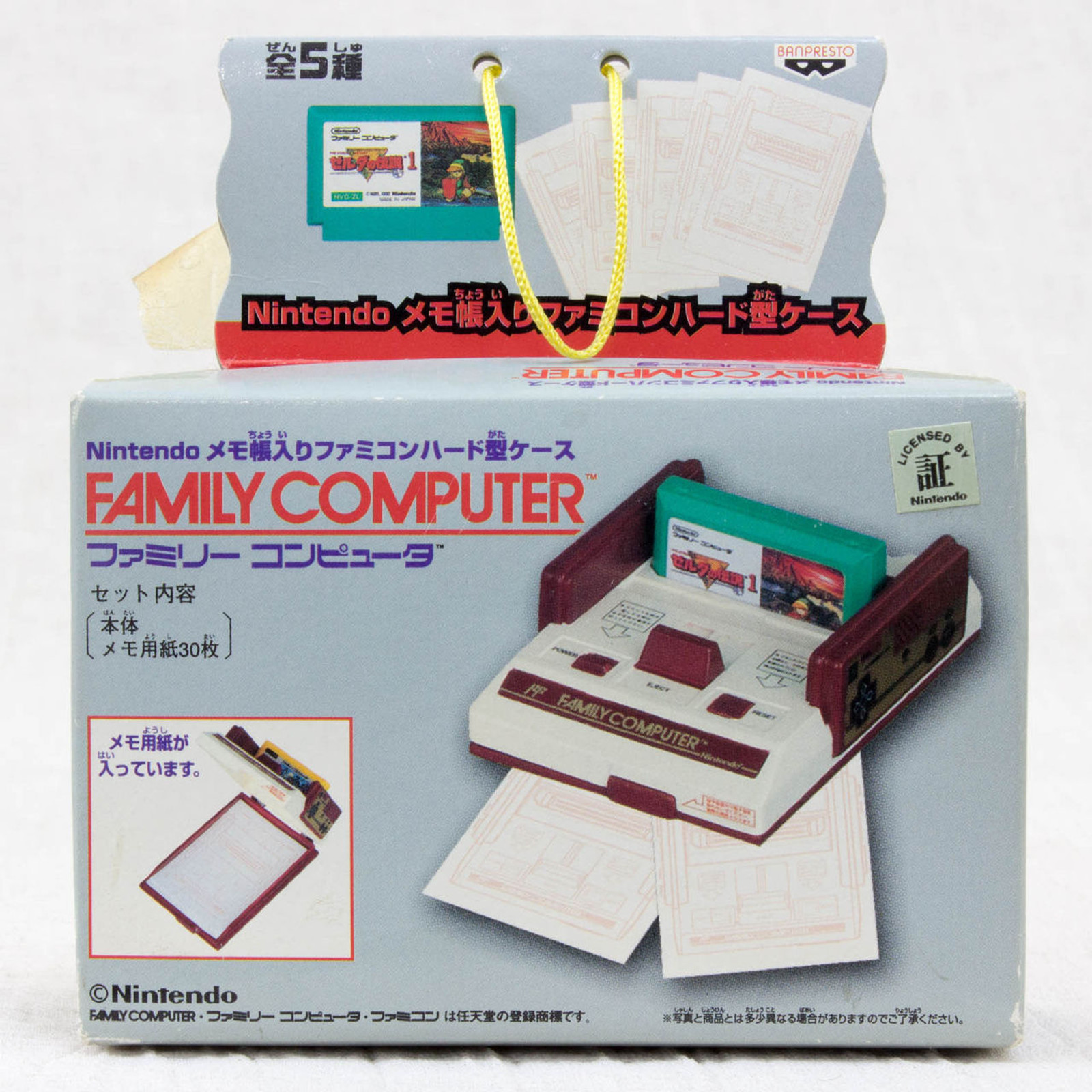 Nintendo NES Famicom Family Computer Type Memo Paper Case Legend of Zelda JAPAN