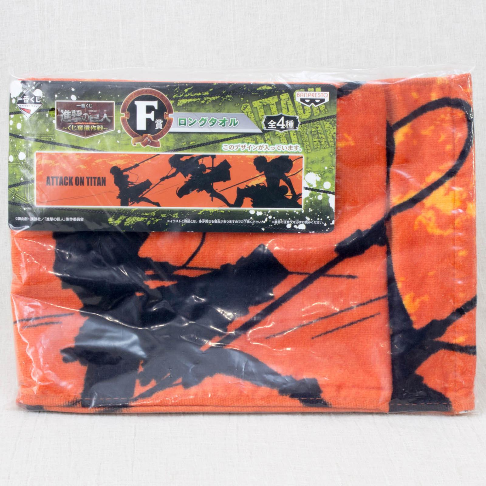 Attack on Titan Long Towel 40 inch Orange Banpresto JAPAN ANIME MANGA
