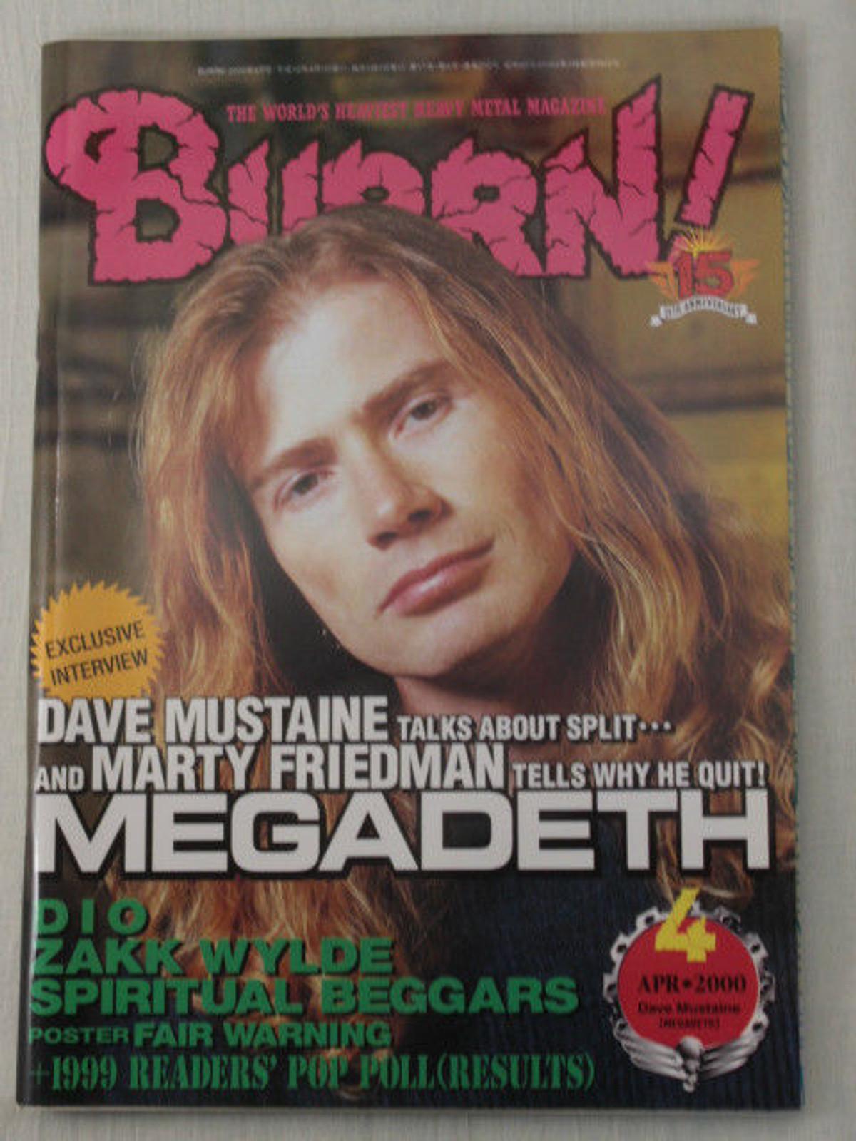 2000/04 BURRN! Japan Magazine MEGADETH/DIO/SPIRITUAL BEGGARS/LANA LANE/STEVE VAI