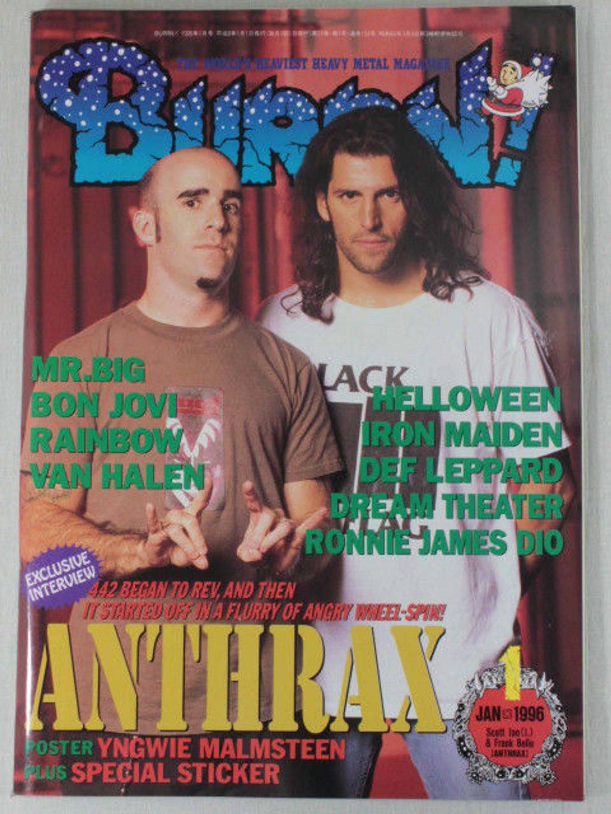 1996/01 BURRN! Japan Rock Magazine ANTHRAX/MR.BIG/IRON MAIDEN/HELLOWEEN/BON JOVI