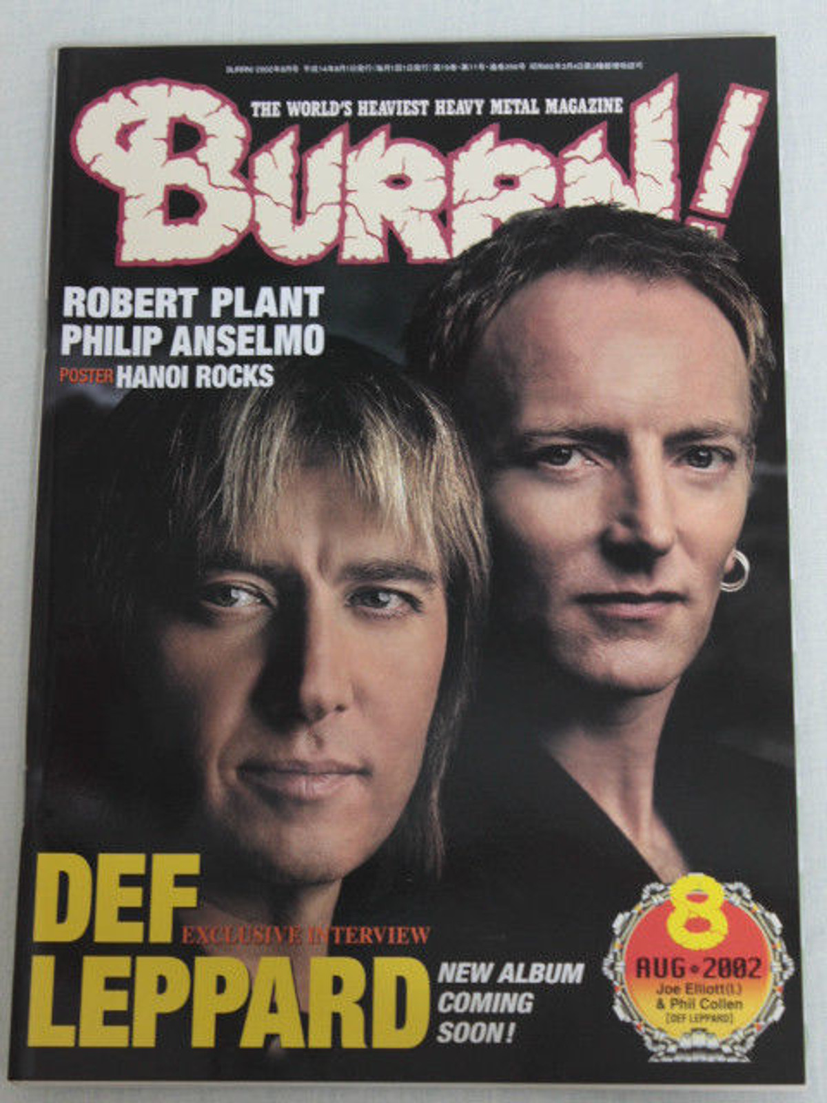2002/08 BURRN! Japan Magazine DEF LEPPARD/DOWN/ROBERT PLANT/ROYAL HUNT/HANOI ROC