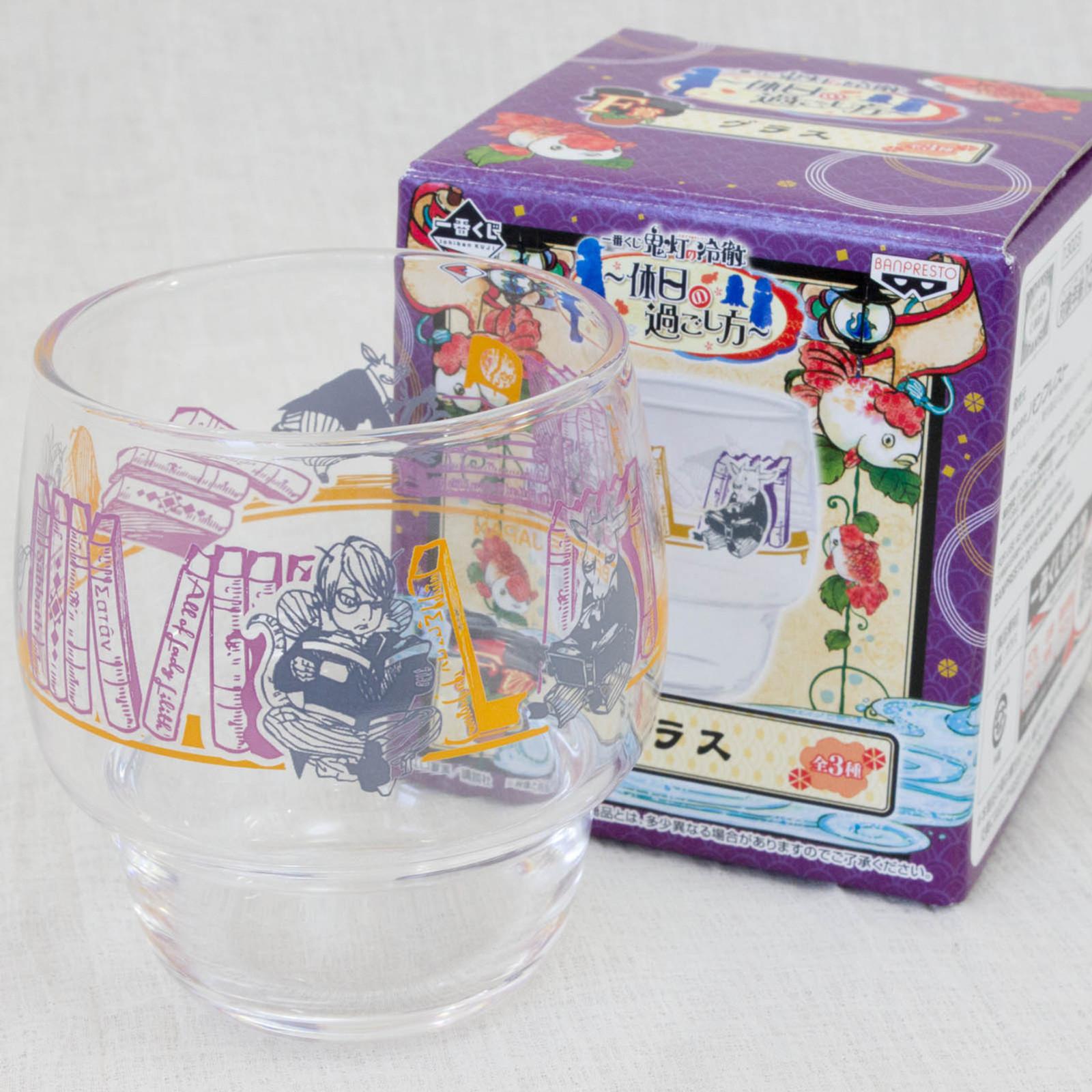 Hozuki no Reitetsu Glass Beelzebub Ver. Banpresto JAPAN ANIME MANGA