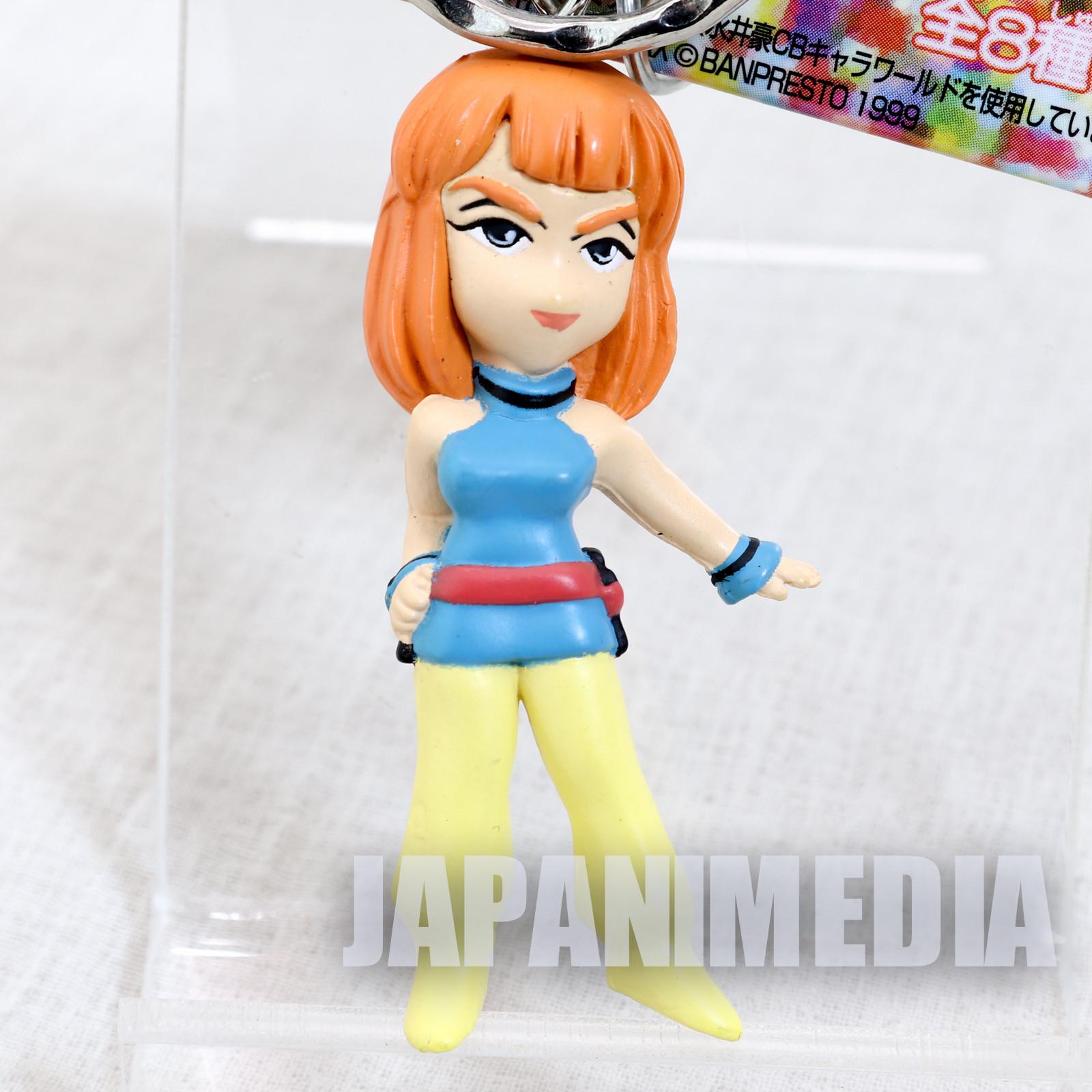Aura Battler Dunbine Marvel Frozen Figure Key Chain Super Robot Wars JAPAN ANIME