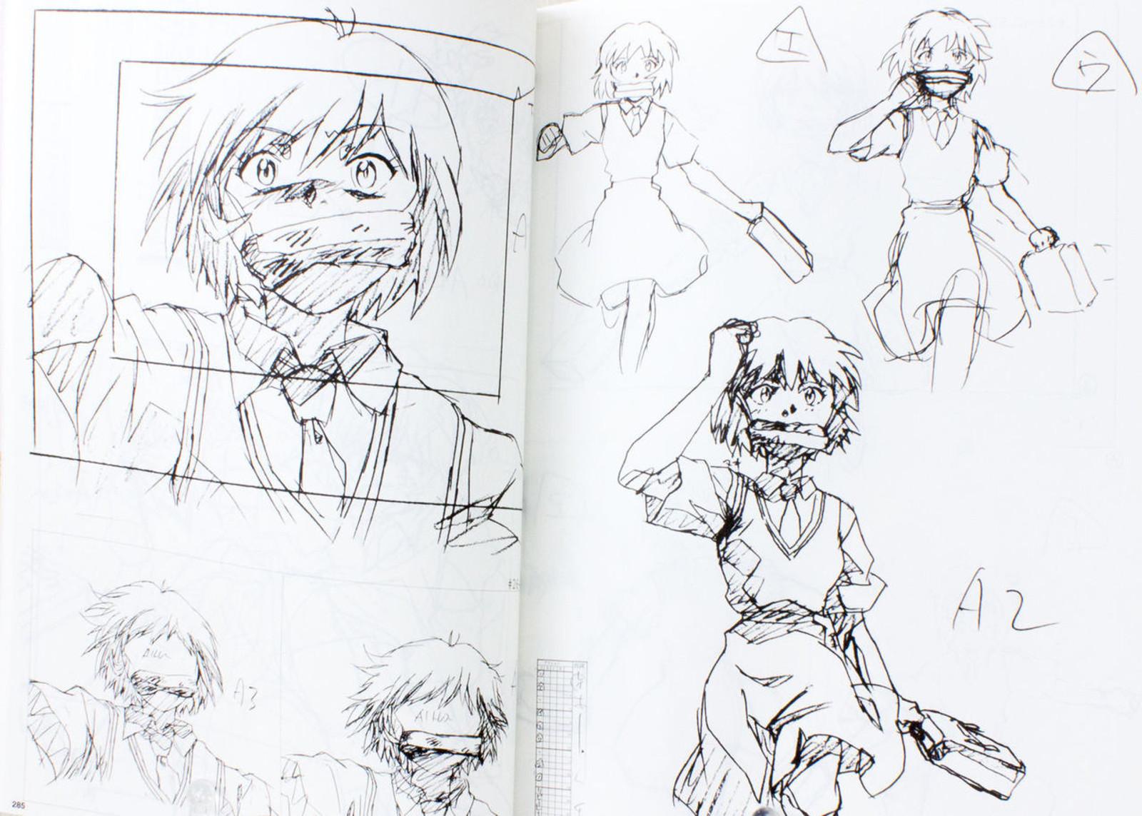 Evangelion REI no Himitsu illustration art book