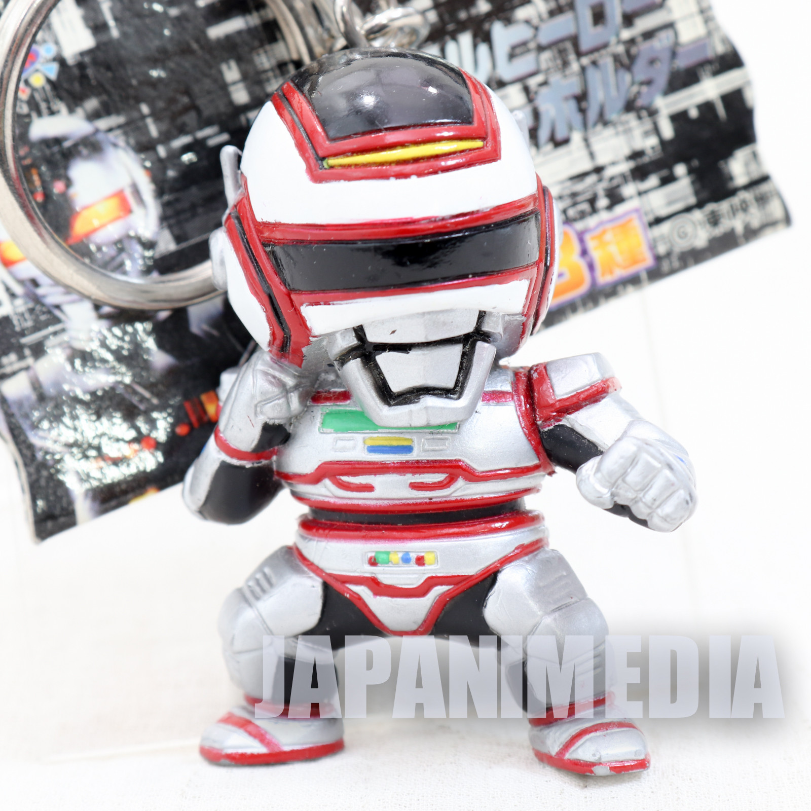 Kyojuu Tokusou Juspion Toei Metal Hero Mascot Figure Key Chain JAPAN TOKUSATSU