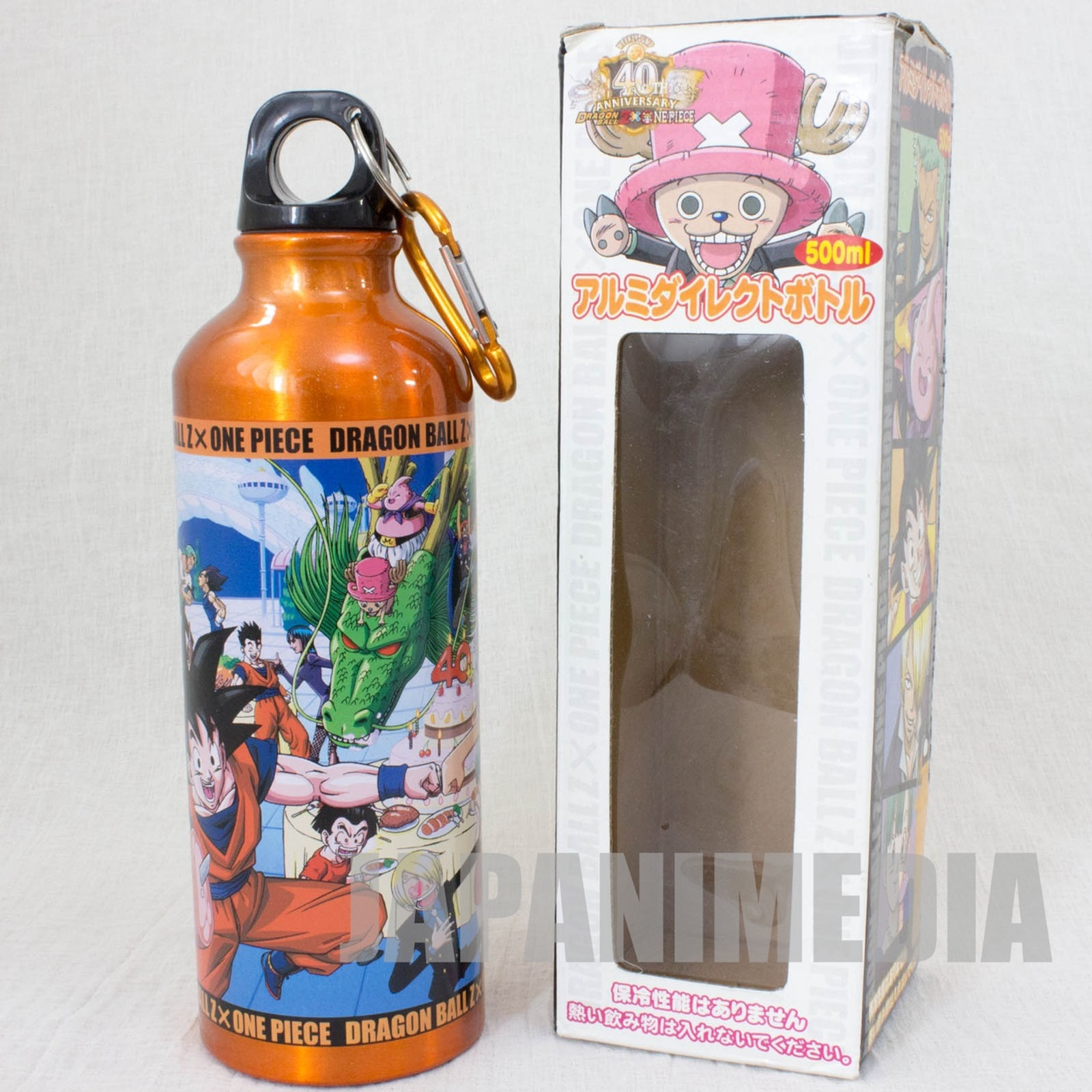 Dragon Ball Z x ONE PIECE Jump 40th Anniversary Aluminum Bottle 500ml JAPAN