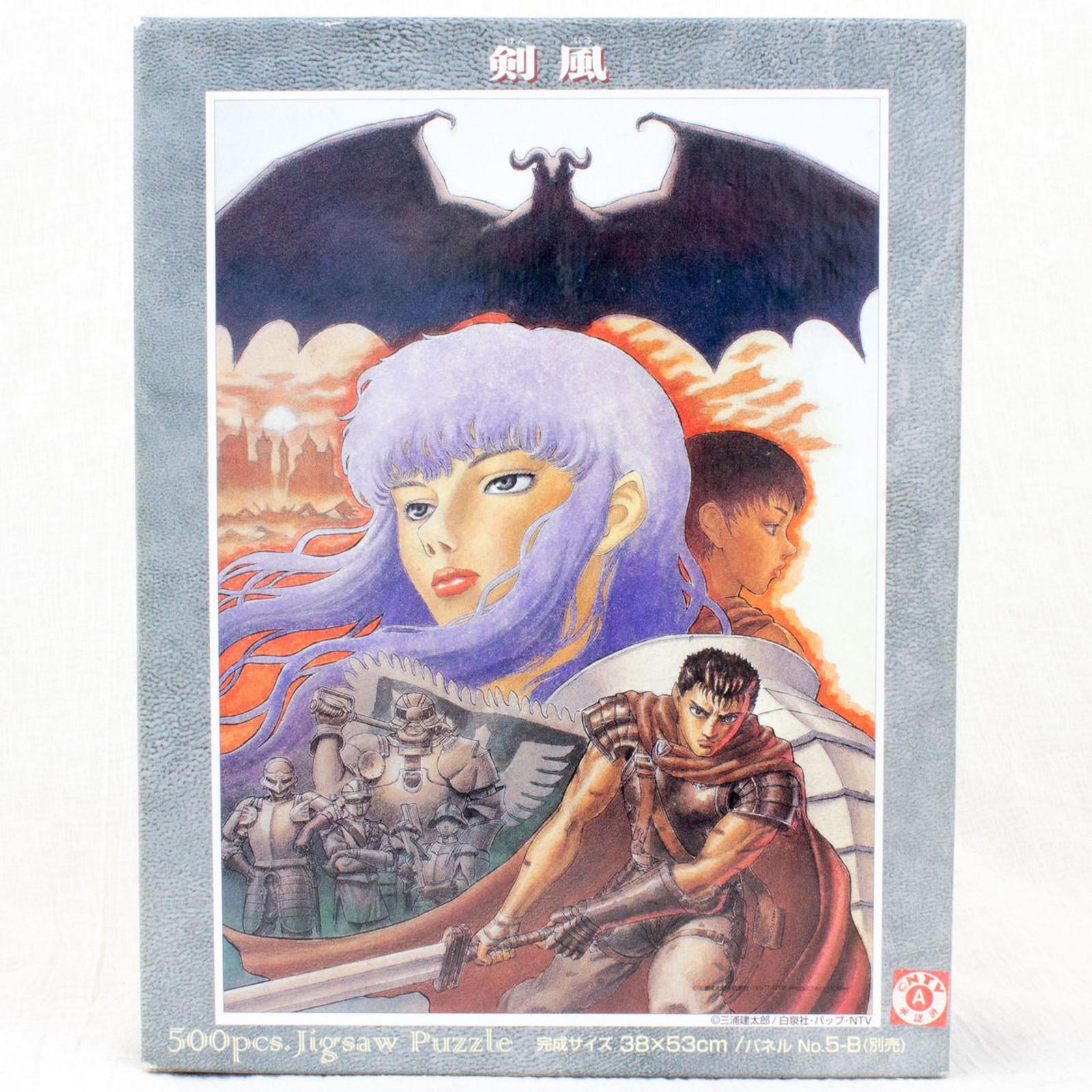 Berserk Guts Griffith Jigsaw Puzzle 500pcs 38Ã_8cm JAPAN ANIME MANGA