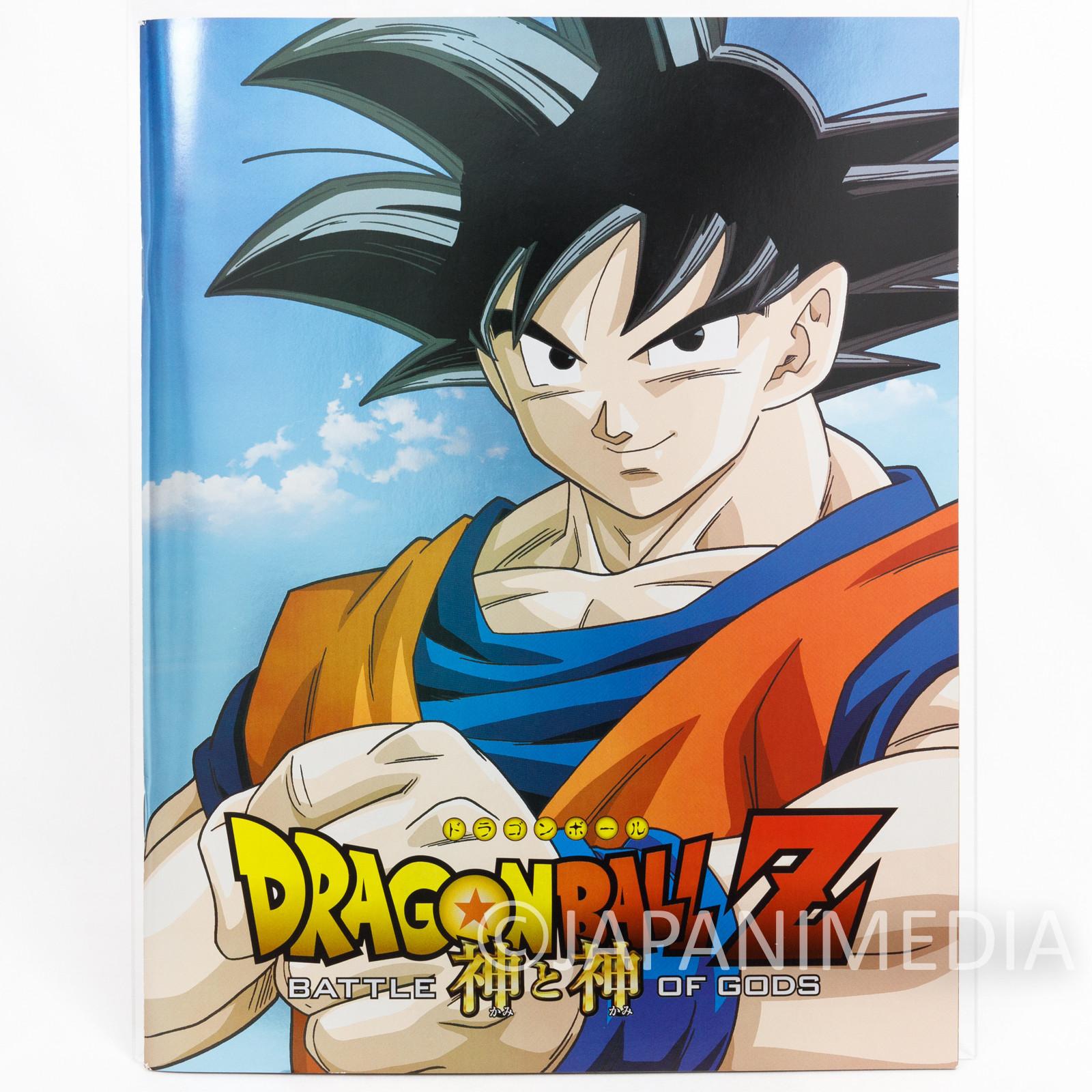 Dragon Ball Z Battle of Gods Movie Program Art Book JAPAN ANIME MANGA
