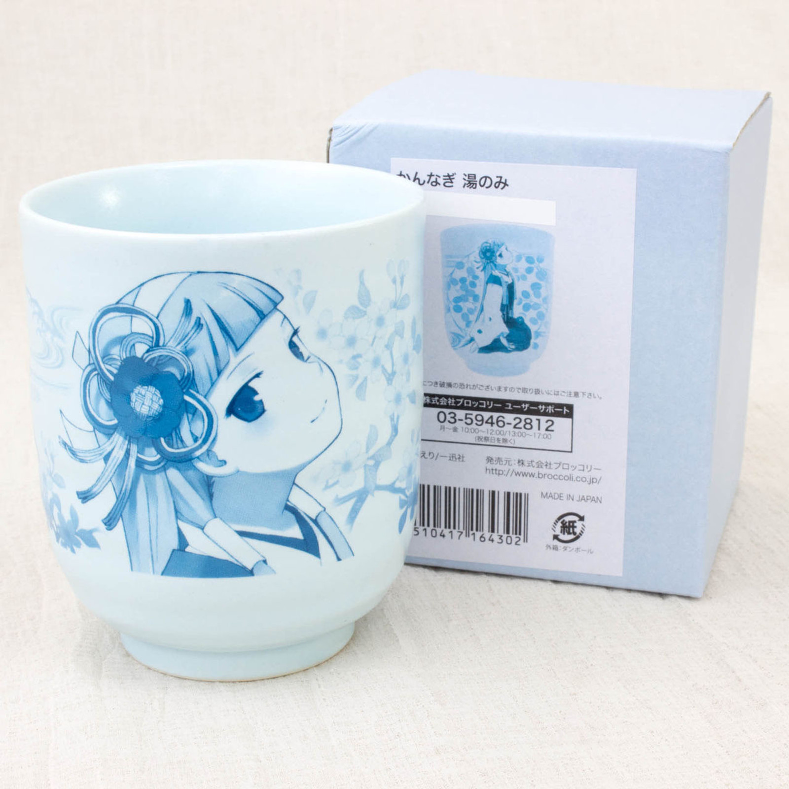 RARE! Kannagi NAGI Japanese Tea cup Yunomi Broccoli JAPAN ANIME MANGA