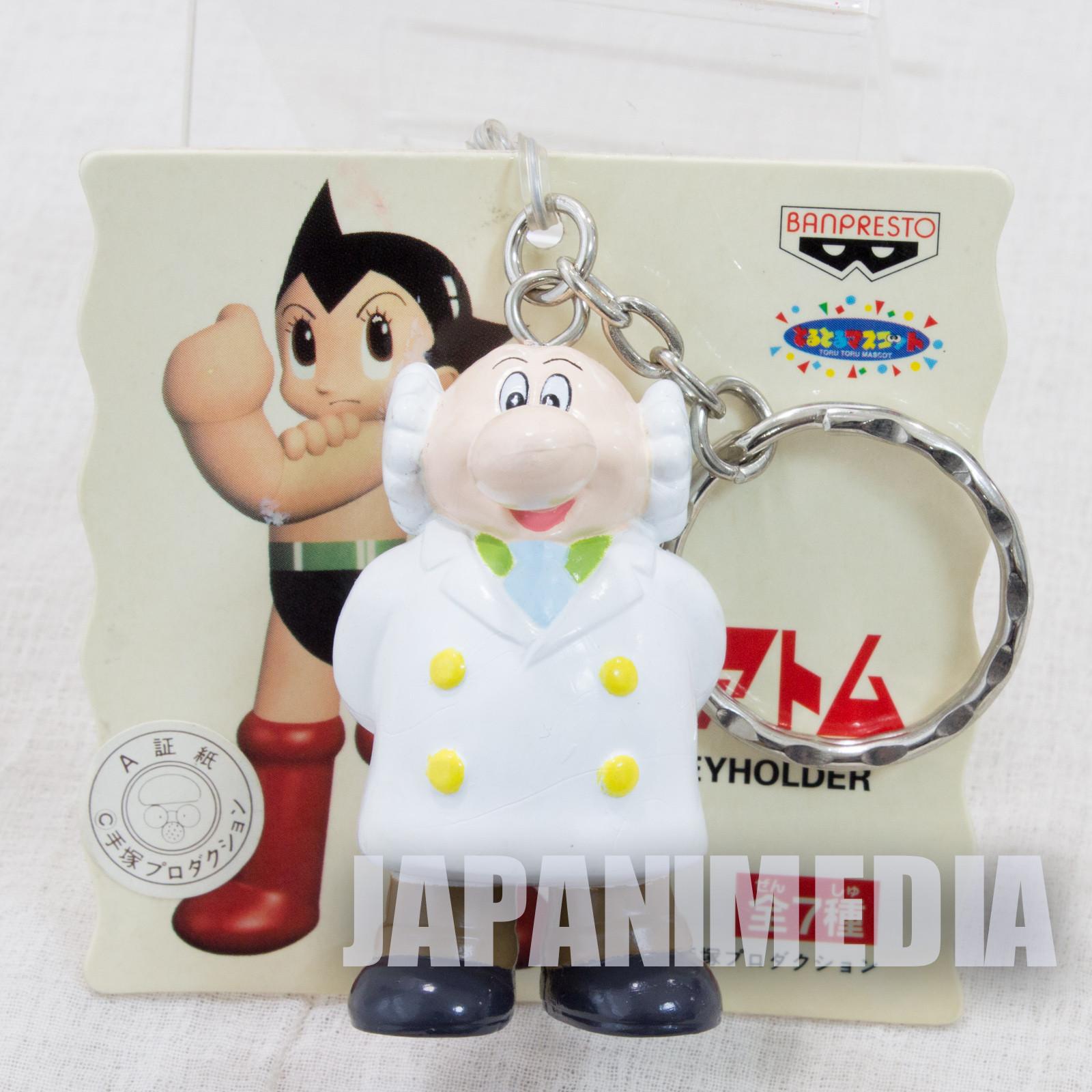 Astro Boy Dr. Ochanomizu Mascot Figure Key Chain Osamu Tezuka JAPAN
