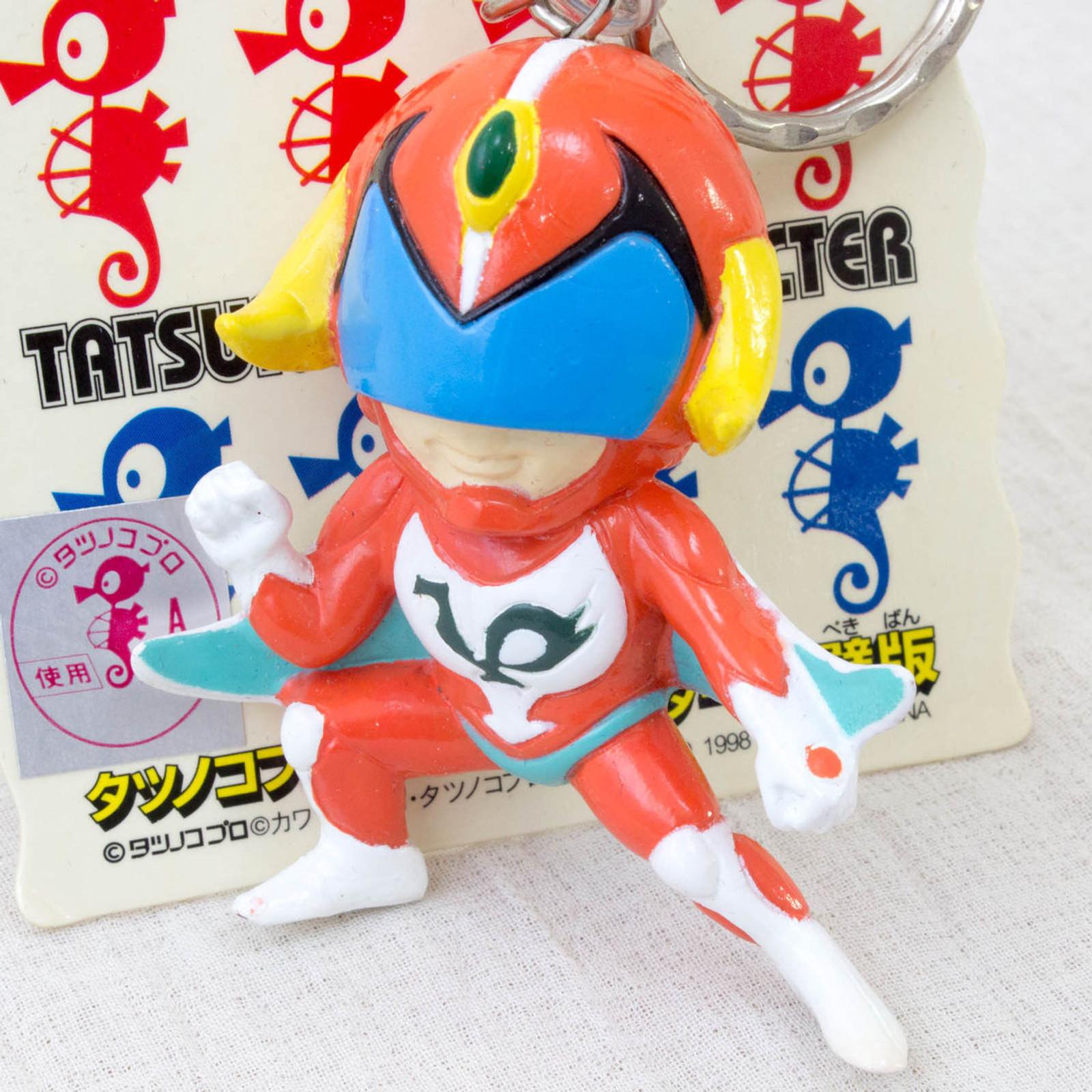 Hurricane Polymar Mascot Figure Key Chain Tatsunoko Pro JAPAN ANIME MANGA