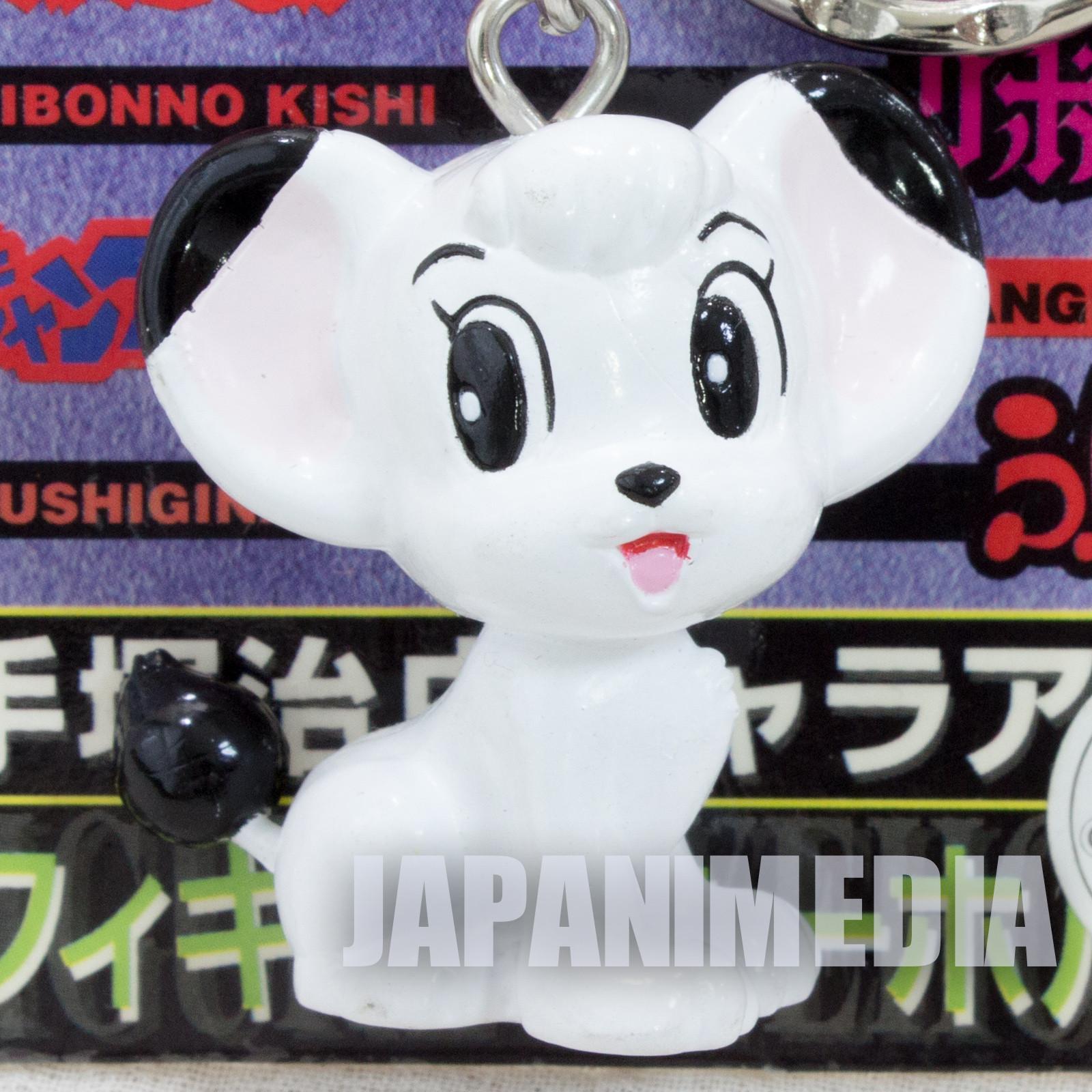Jungle Emperor Leo Mascot Figure Key Chain Osamu Tezuka JAPAN ANIME MANGA