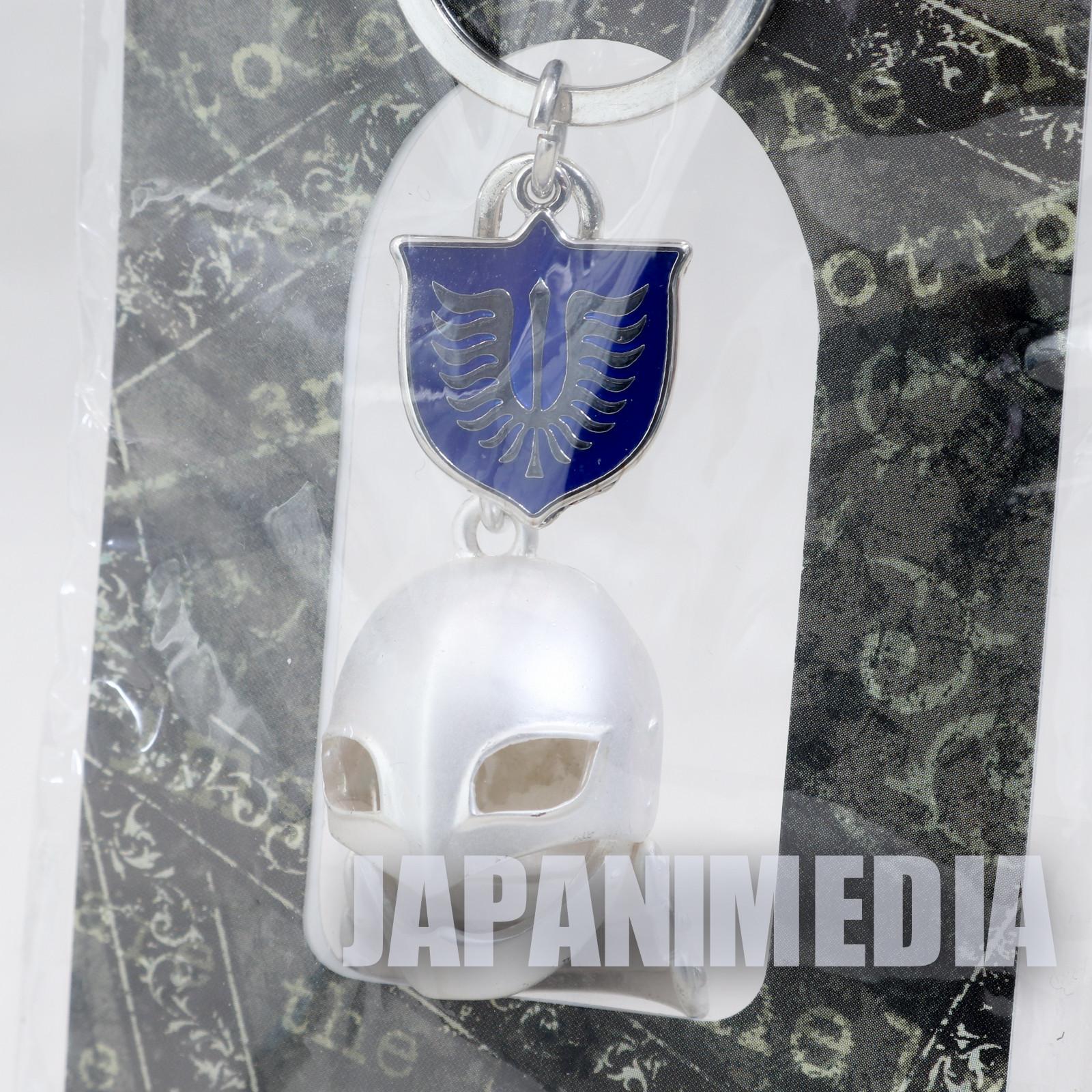 RARE! Berserk Griffith Helmet Mini Figure Key Chain Theater Limited JAPAN ANIME