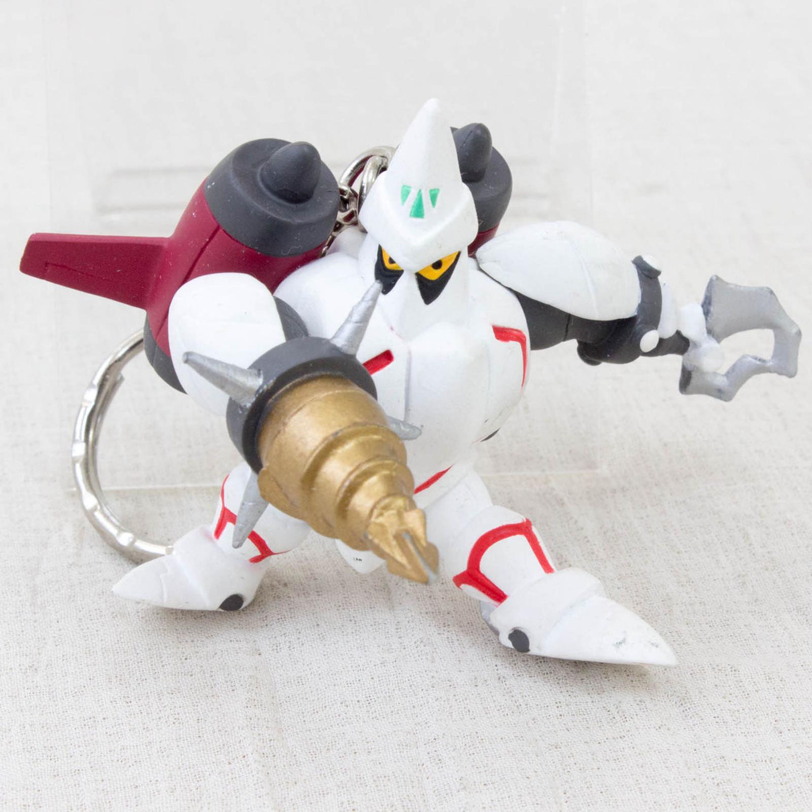 Shin Getter Robo 2 Figure Key Chain Banpresto JAPAN ANIME MANGA