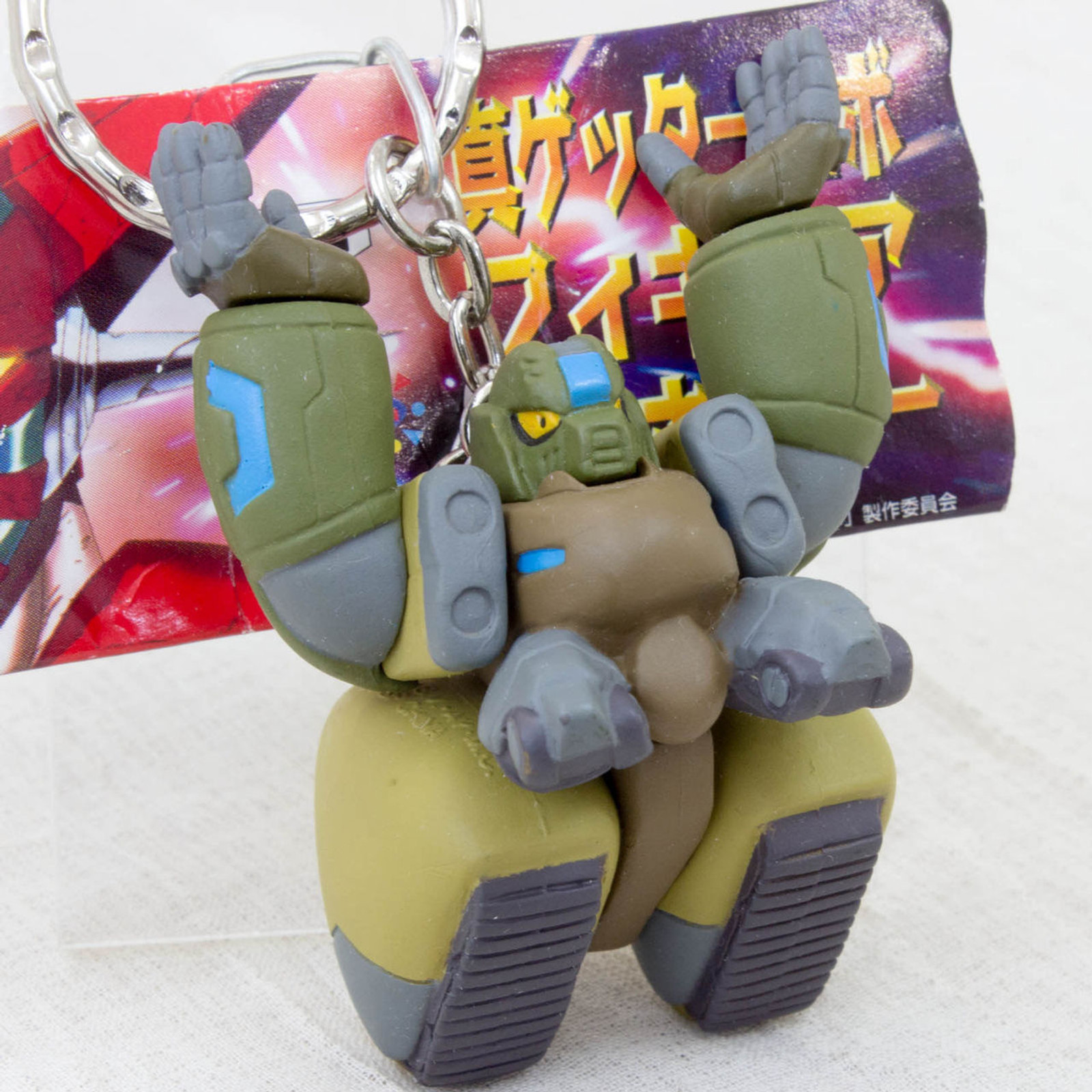 Shin Getter Robo 3 Figure Key Chain Banpresto JAPAN ANIME MANGA