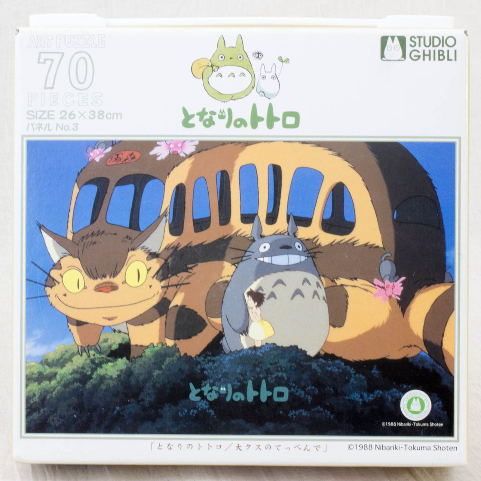 My Neighbor Totoro Art Puzzle 70 Pieces Neko Bus Cat Ghibli APAN ANIME