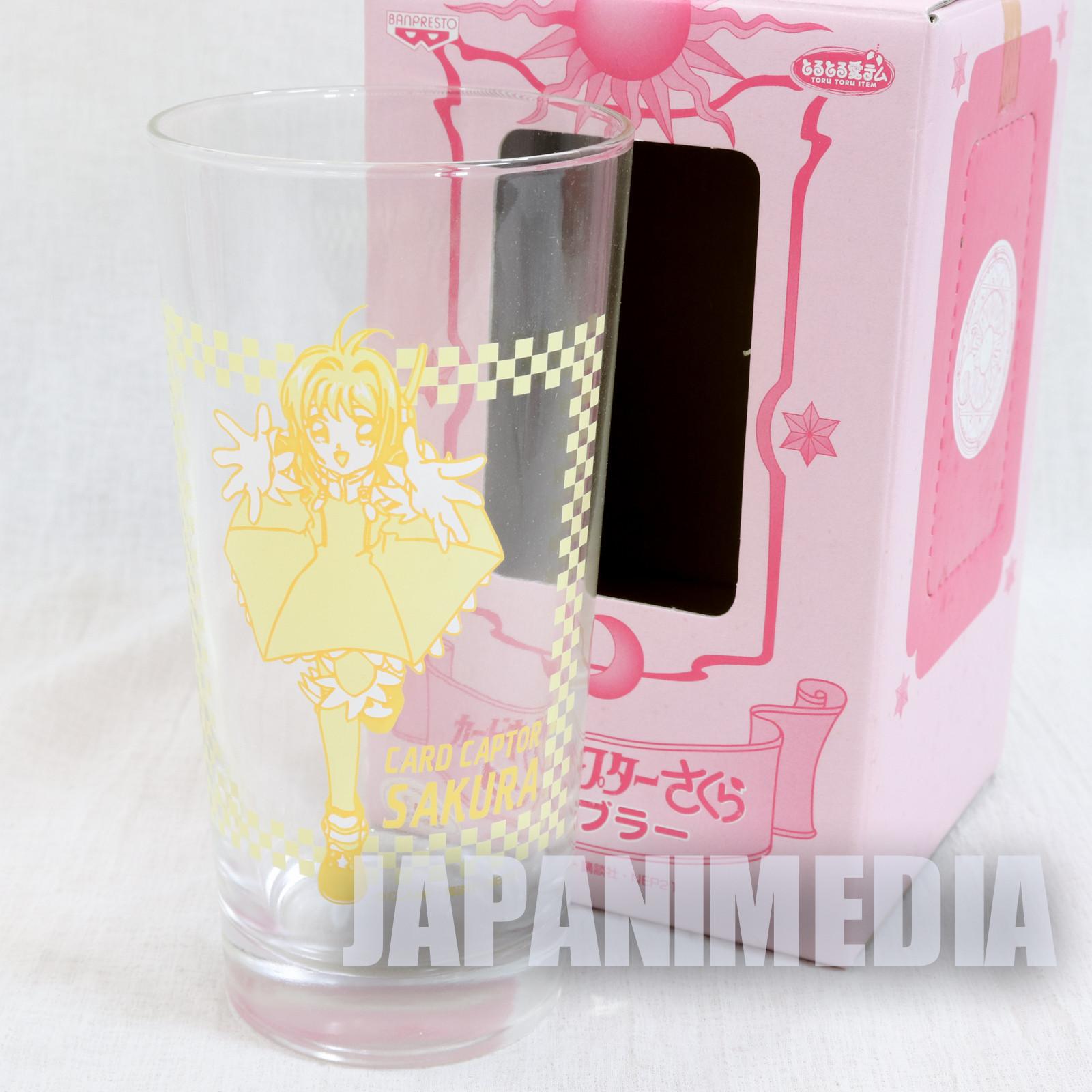 Cardcaptor Sakura Tall Glass Yellow Banpresto CLAMP JAPAN ANIME MANGA