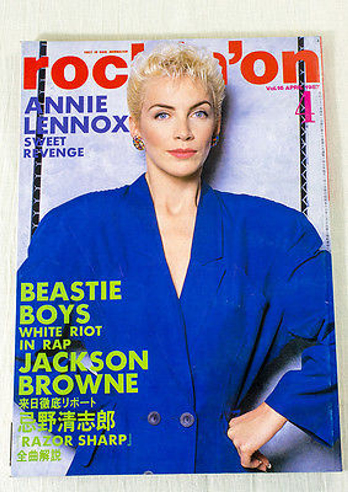 Rockin' On Japan Rock Music Magazine 04/1987 Beaste Boys/Annie Lennox
