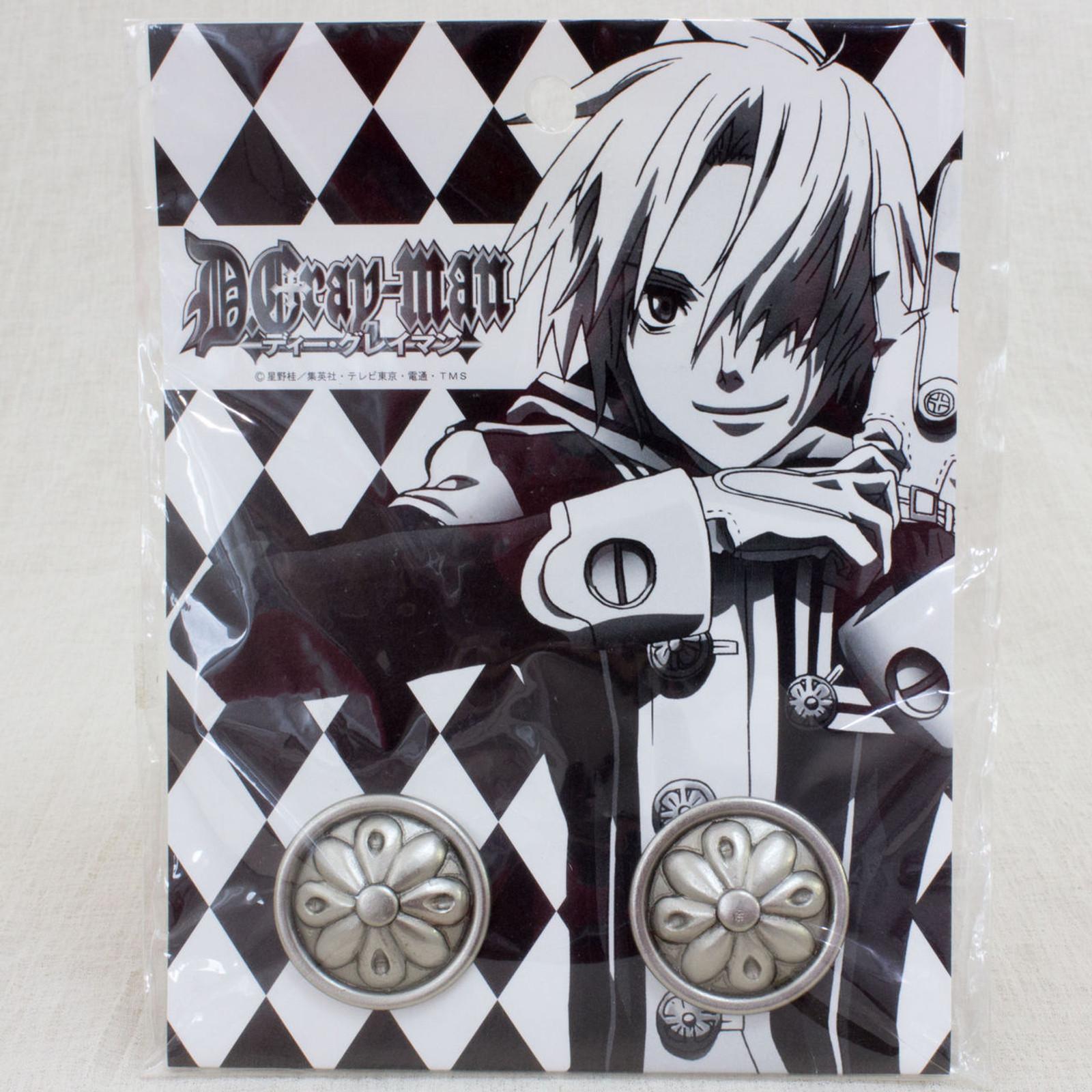 RARE! D.Gray-man Black Order Button 2pc Set JAPAN ANIME MANGA JUMP
