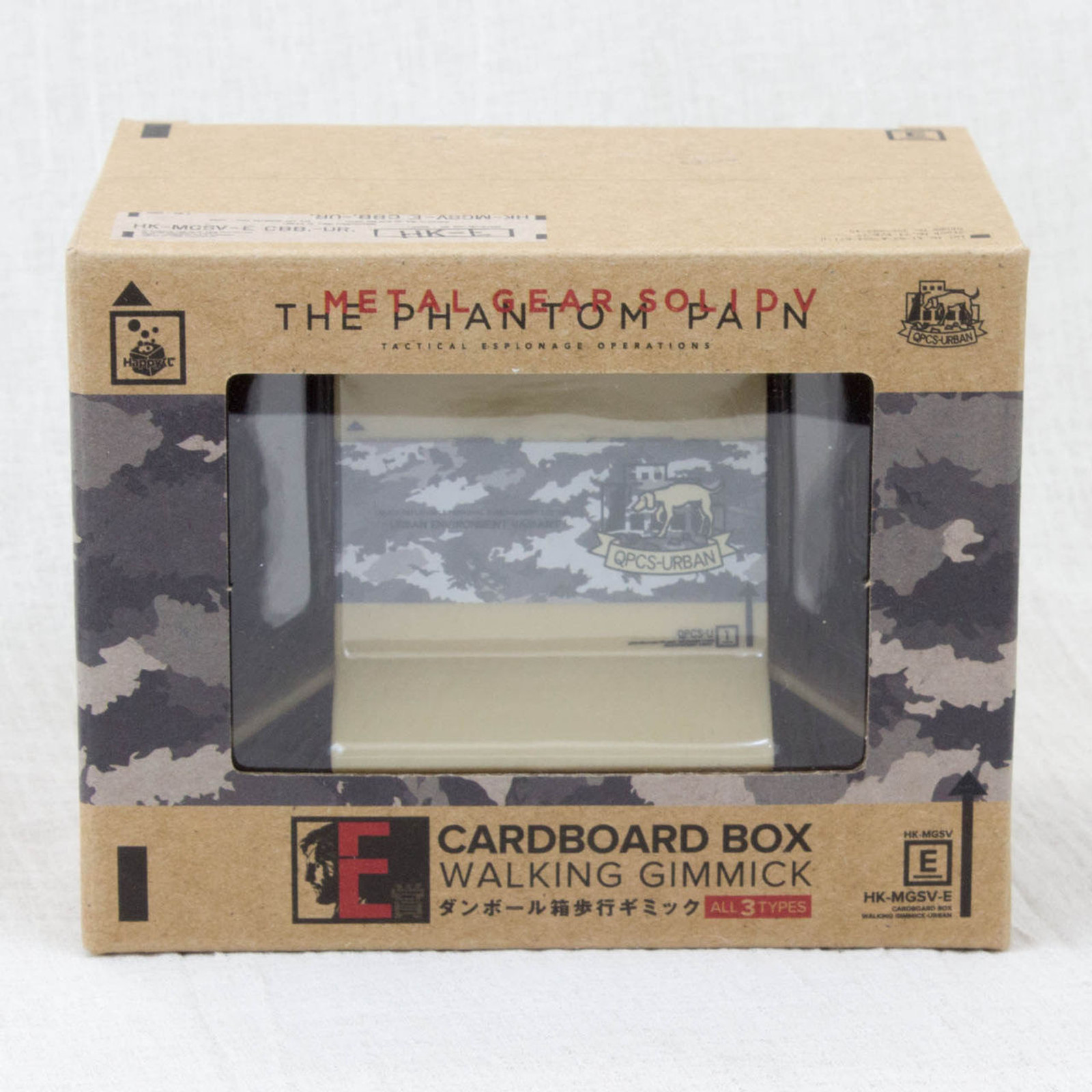 Metal Gear Solid V Cardbiard Box Walking Gimmick Wind Up Figure Urban Capcom