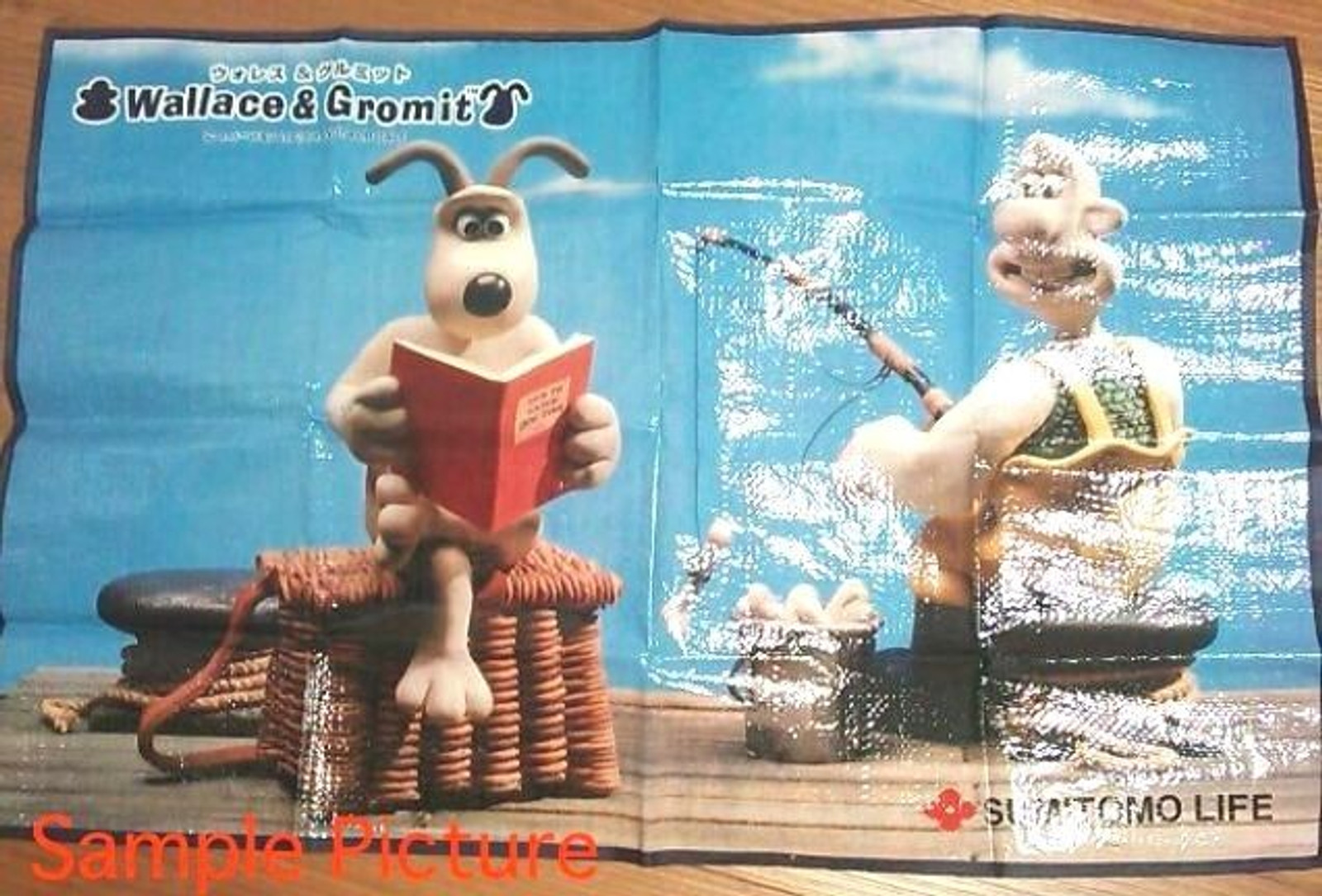 Wallace & Gromit Picnic sheet 24x36inches Sumitomo Life JAPAN Ardman ANIME