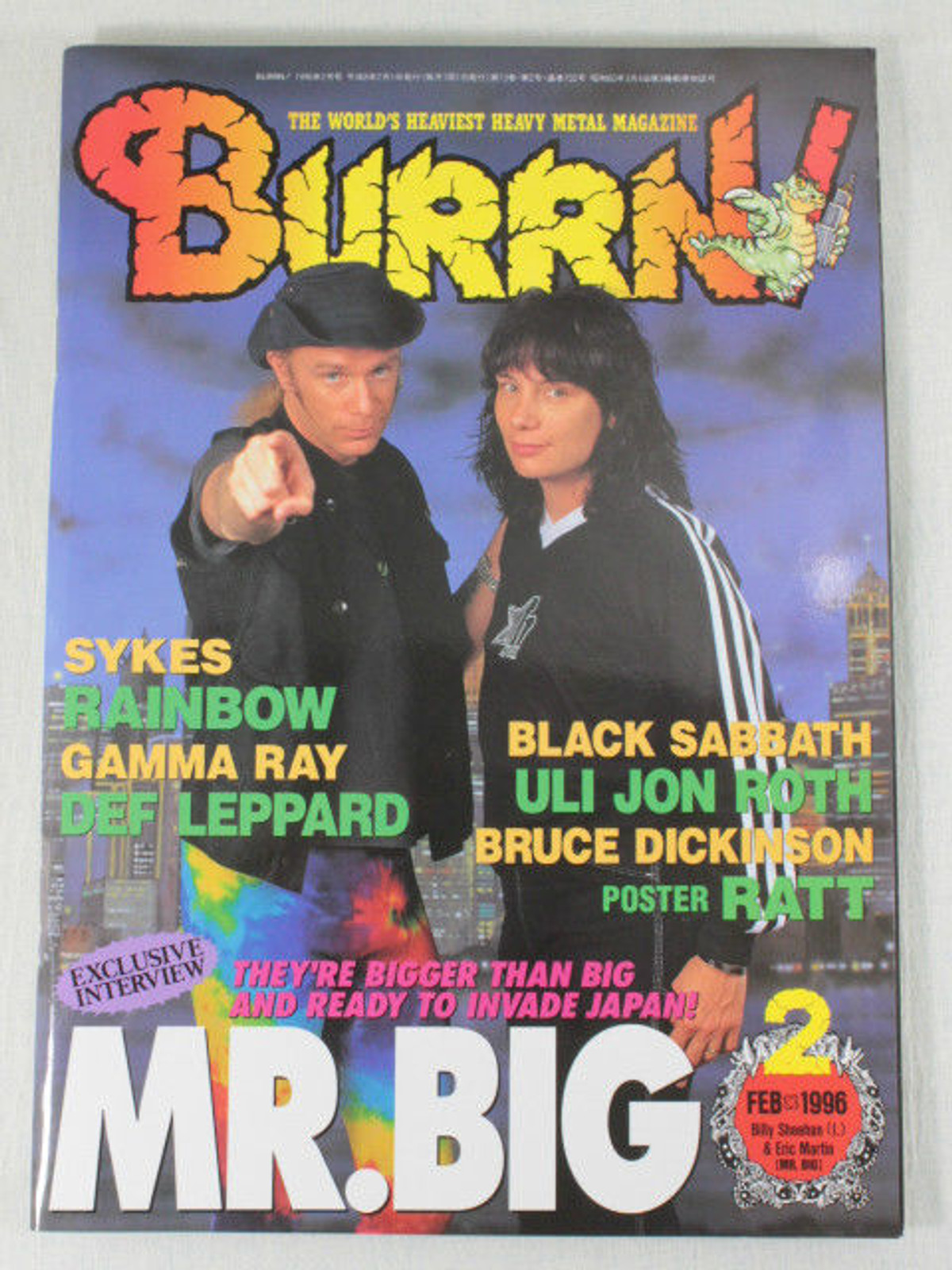 1996/02 BURRN! Japan Rock Magazine MR.BIG/BRUCE DICKINSON/ULI JON ROTH/SYKES