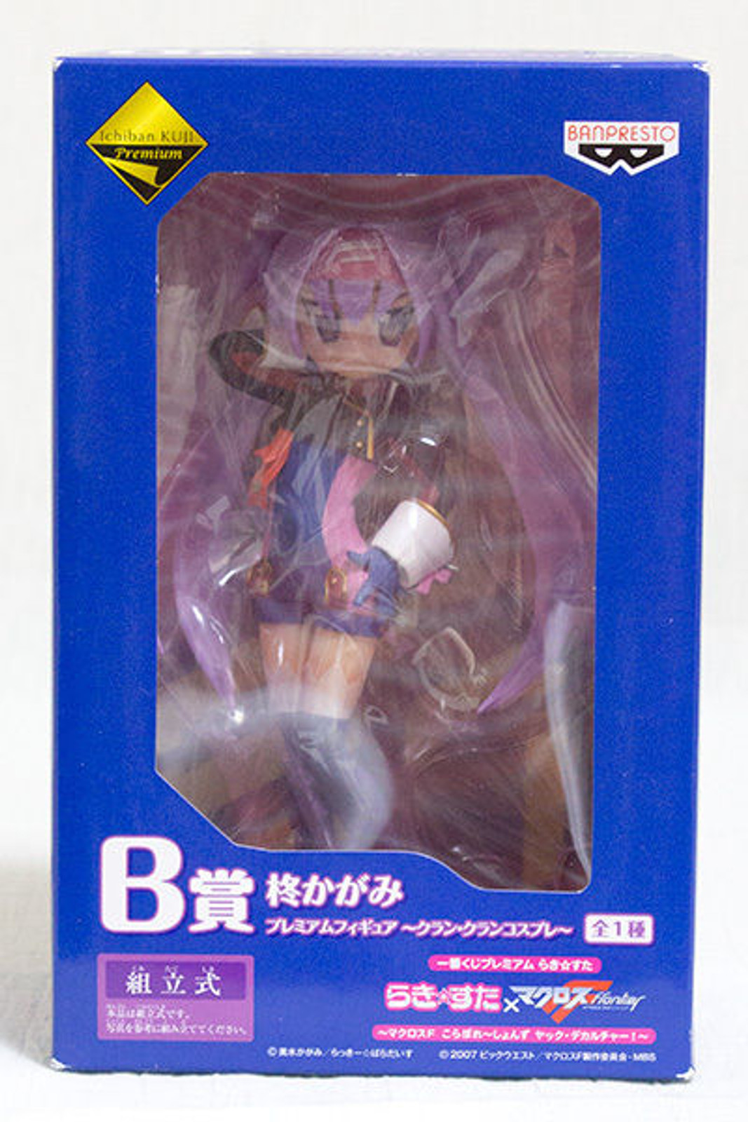 Macross Frontier Kagami Ichiban Kuji Collaboration Figure Banpresto JAPAN ANIME MANGA