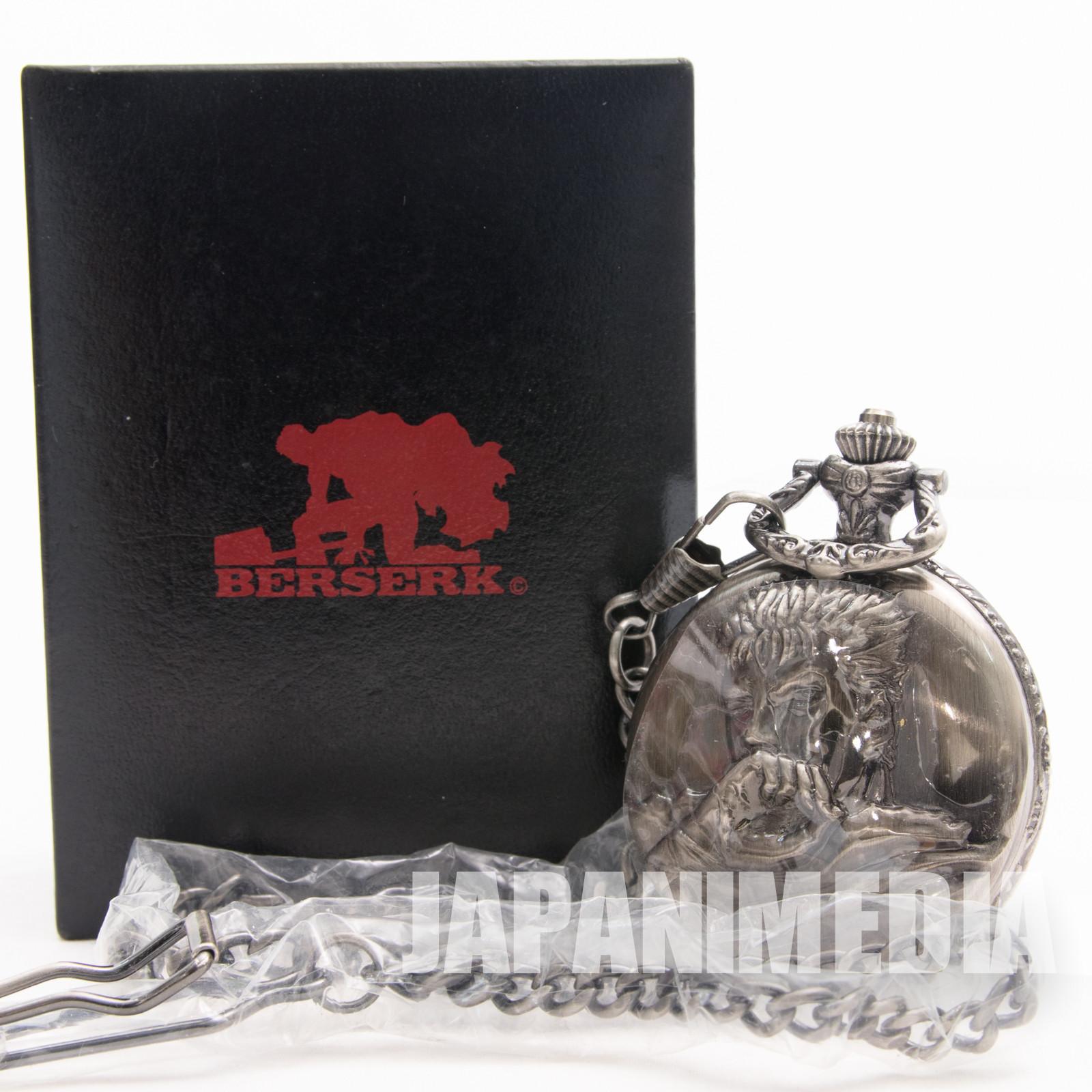 Berserk Pocket Watch Guts Puck Beherit JAPAN ANIME MANGA