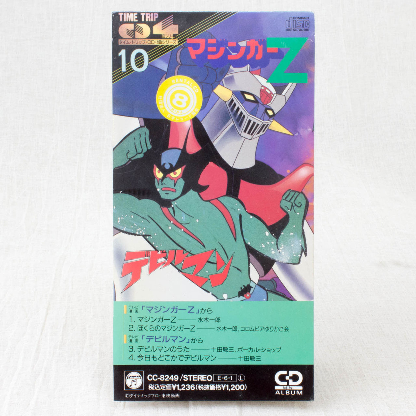 Mazinger Z + Devilman Theme Song 3 inch 8cm CD JAPAN ANIME MANGA