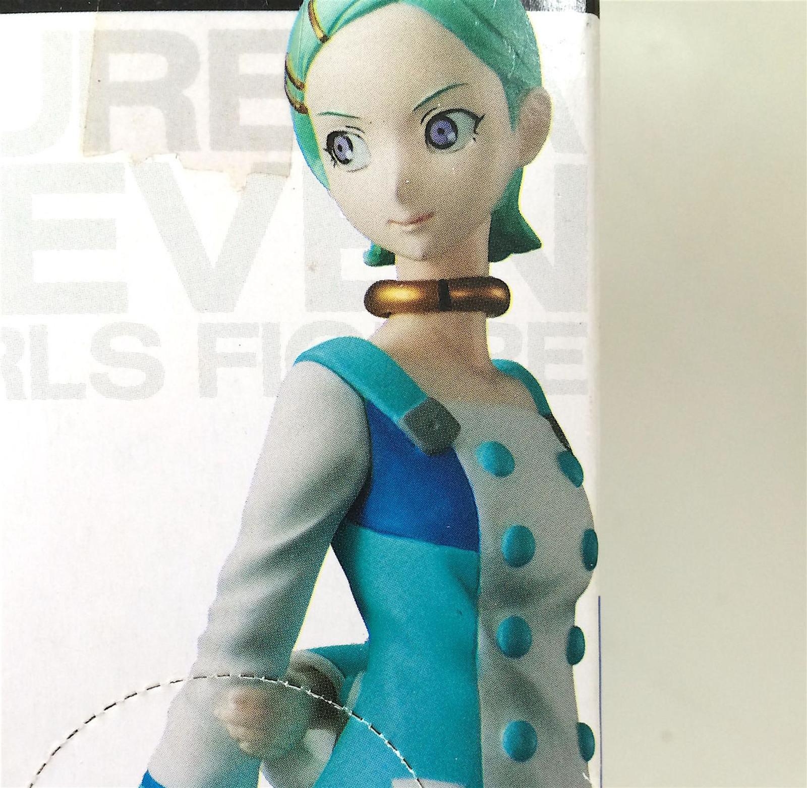 Eureka Seven Psalms of Planets EUREKA DX Girls Figure JAPAN ANIME MANGA 2