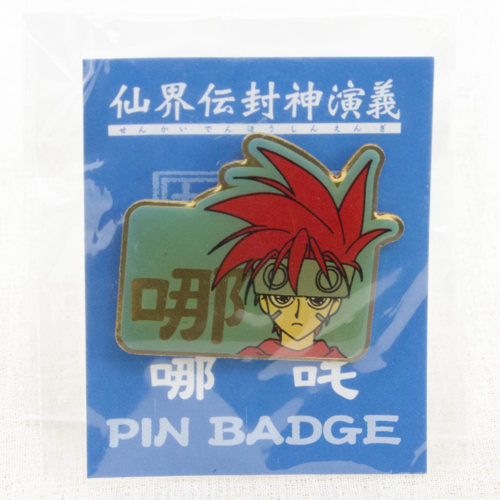 Senkaiden Hoshin Engi Nataku Mini Metal Pins Badge JAPAN ANIME MANGA