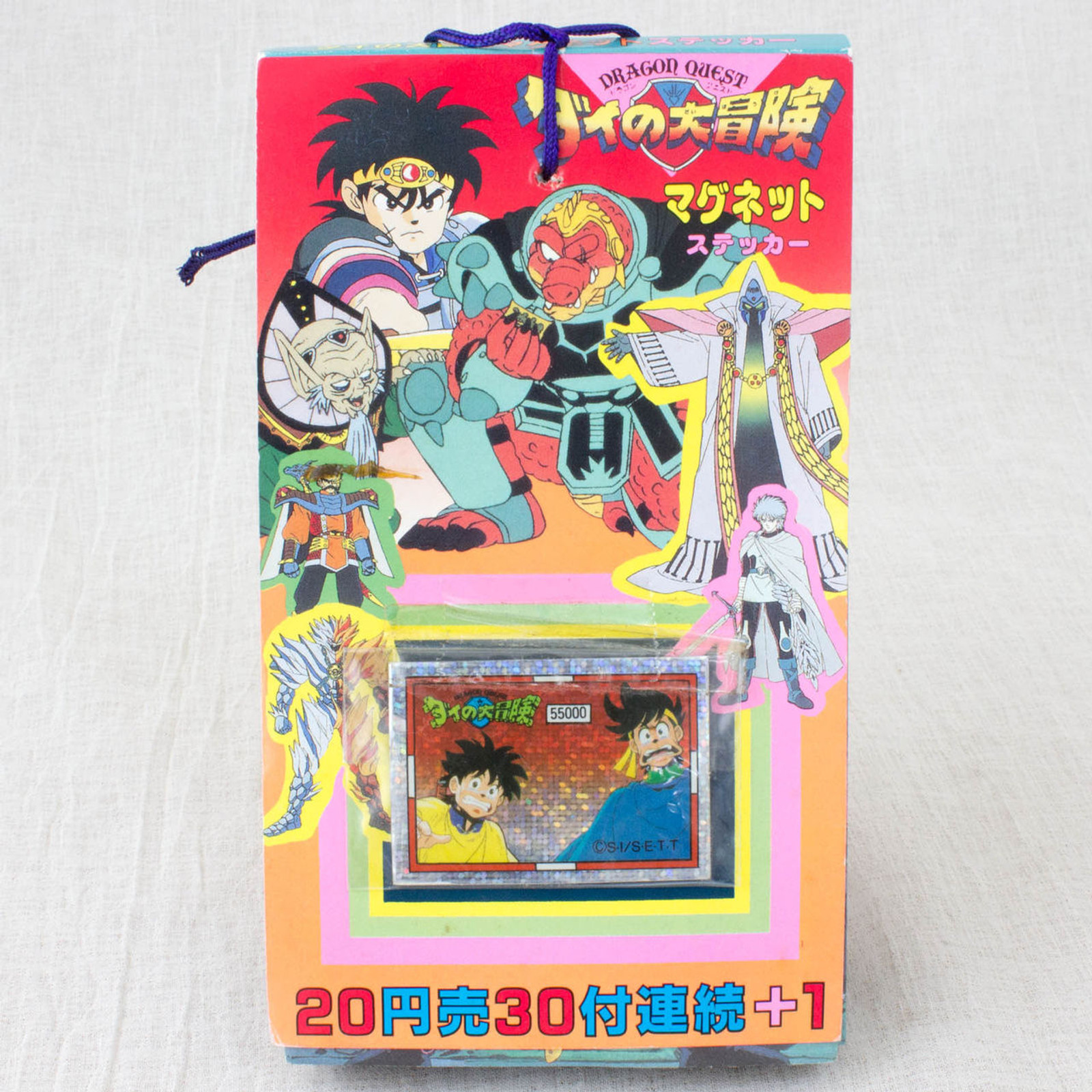 Dragon Quest: The Adventure of Dai Magnet Stickers 33pc Set TAKARA JAPAN