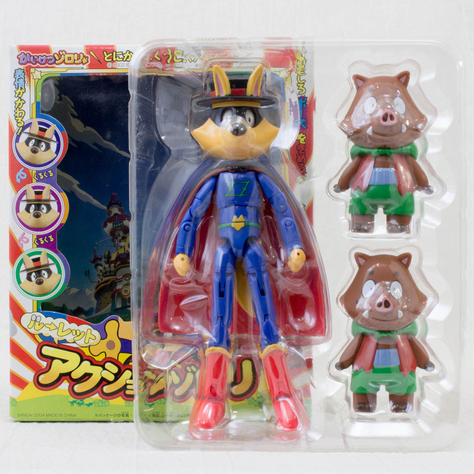 Kaiketsu Zorori Ishishi Noshishi Action Figure Set JAPAN ANIME MANGA