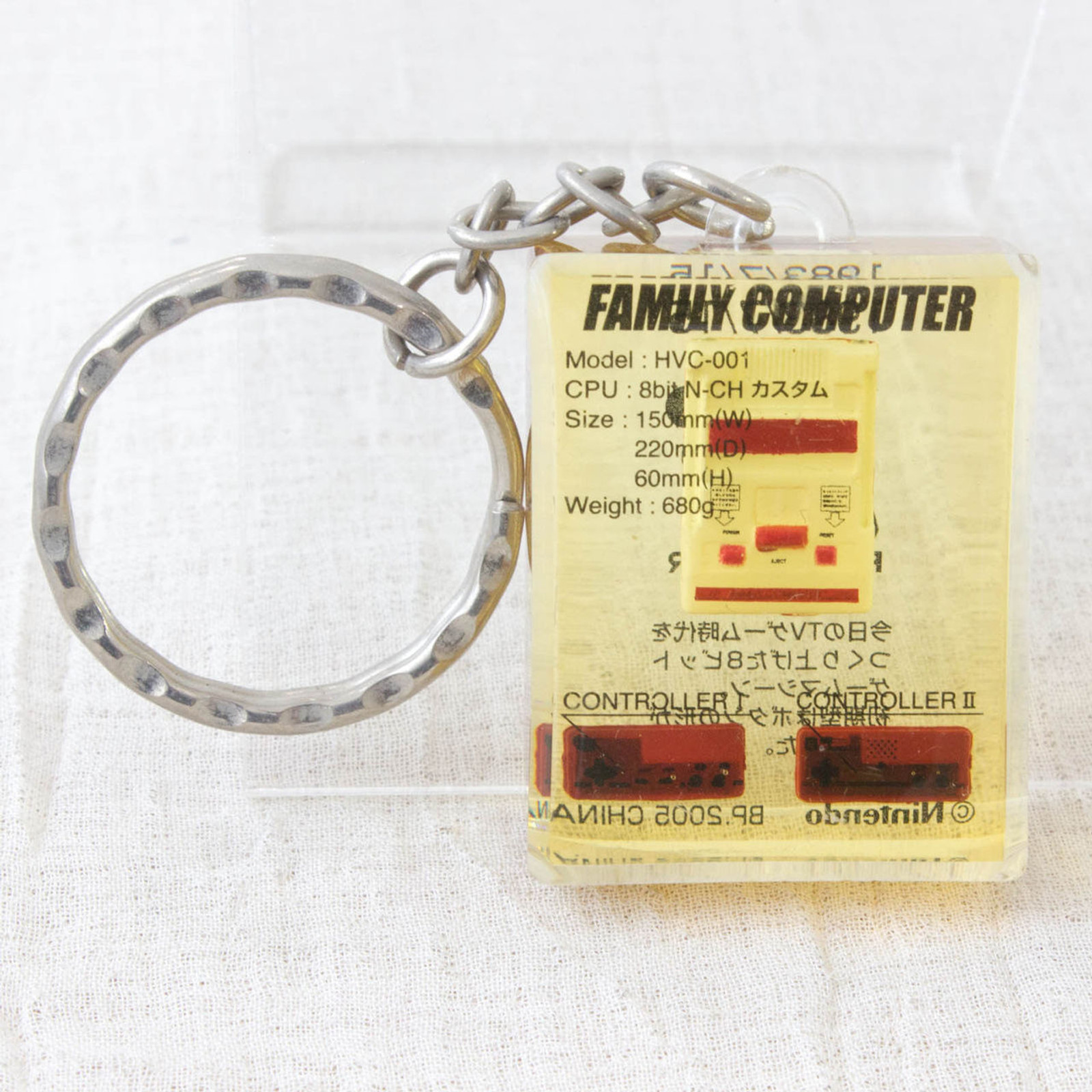 Nintendo Game Console History Miniature Figure Key Chain Famicom JAPAN NES