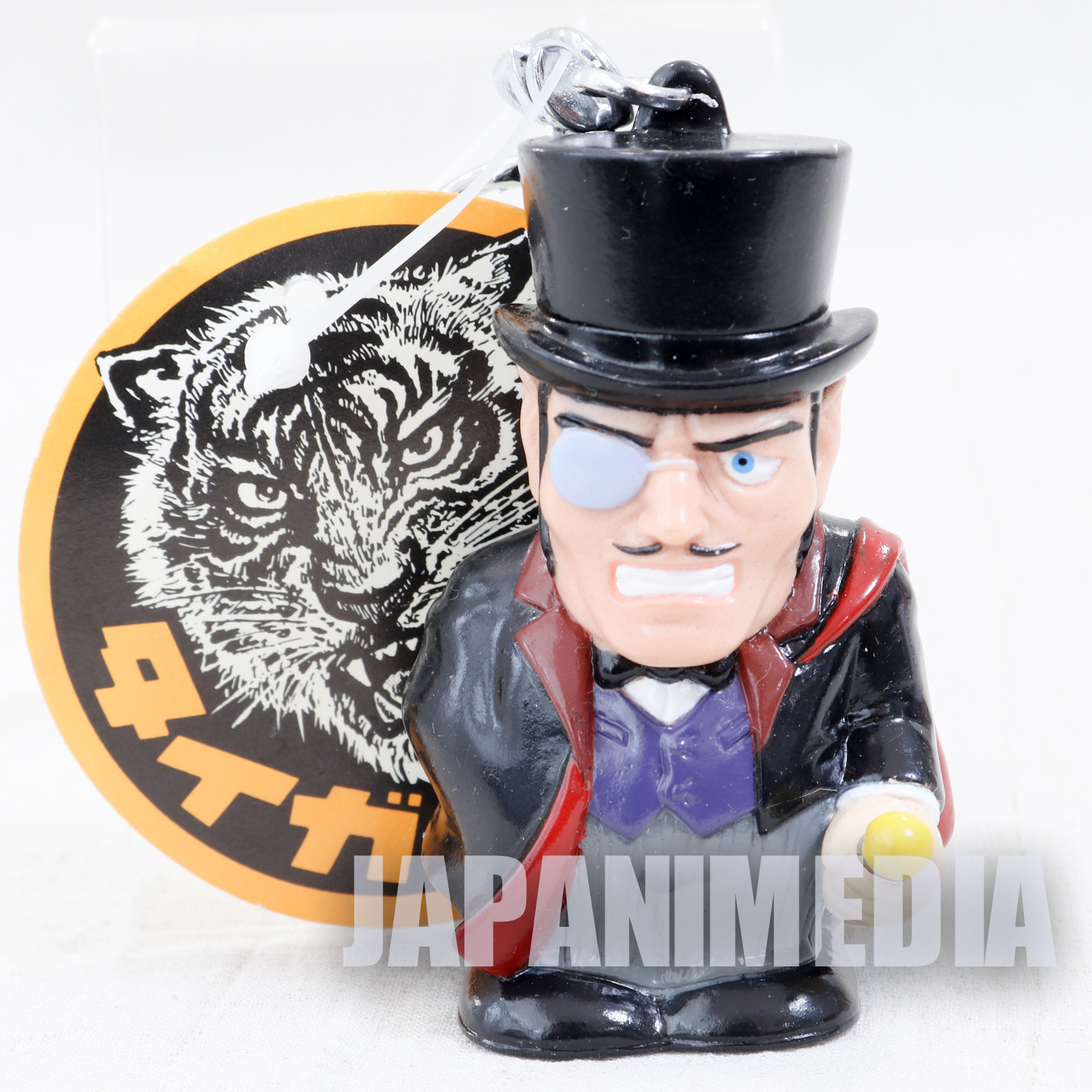 Tiger Mask Mister X Mascot Figure Key Chain JAPAN ANIME MANGA Pro Wrestling