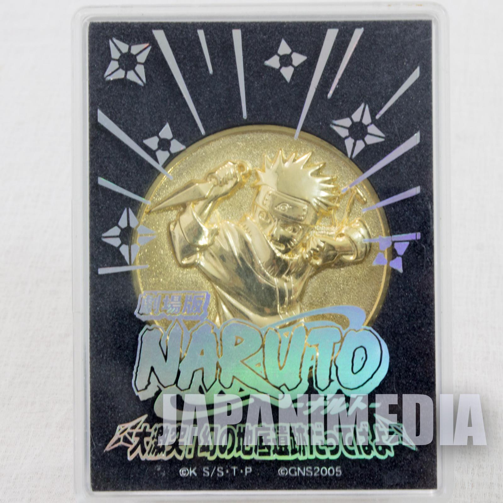 NARUTO Movie 2005 Medal Naruto JAPAN ANIME MANGA