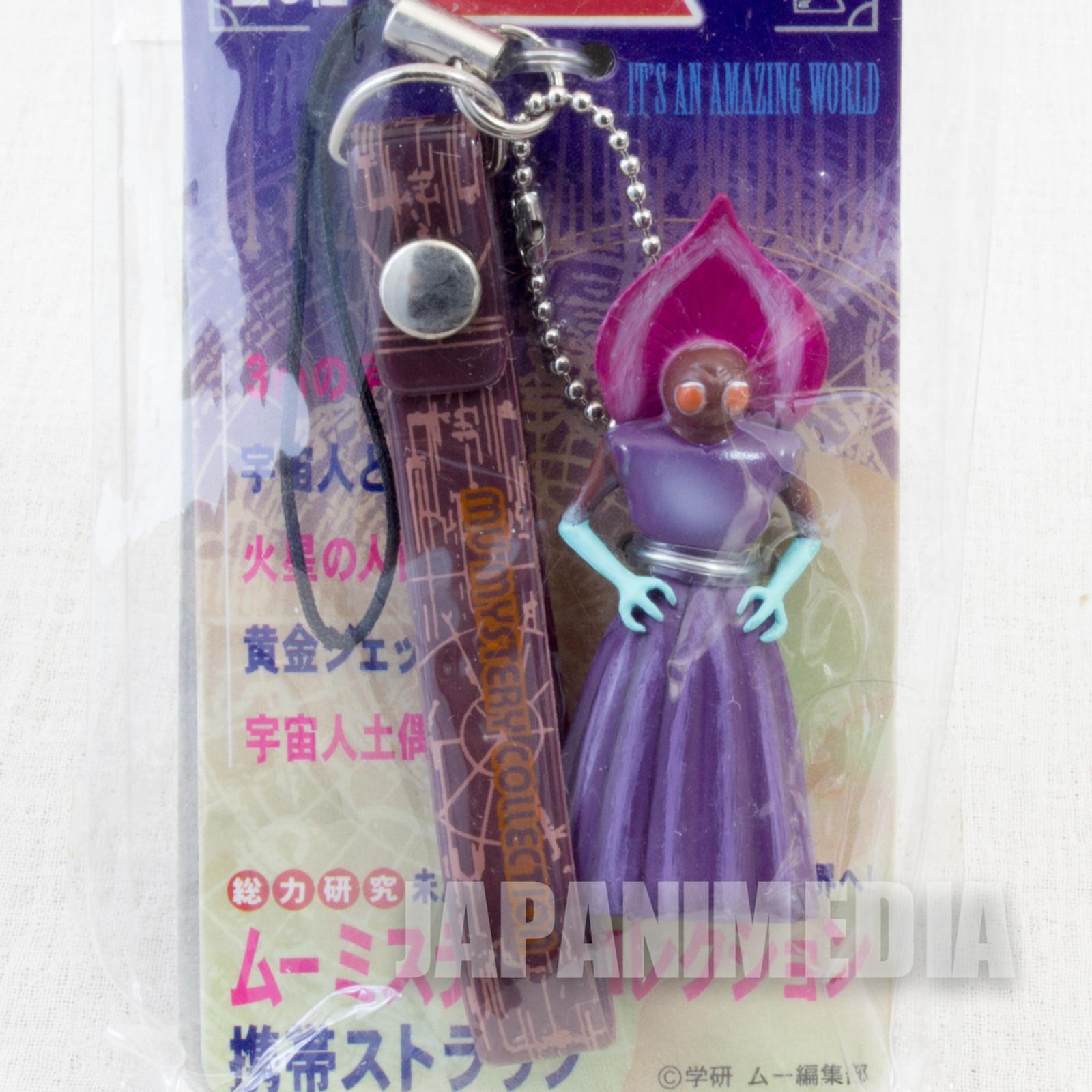 RARE! Flatwoods Monster Figure Strap Super Mystery Magazine MU Goods JAPAN SEGA