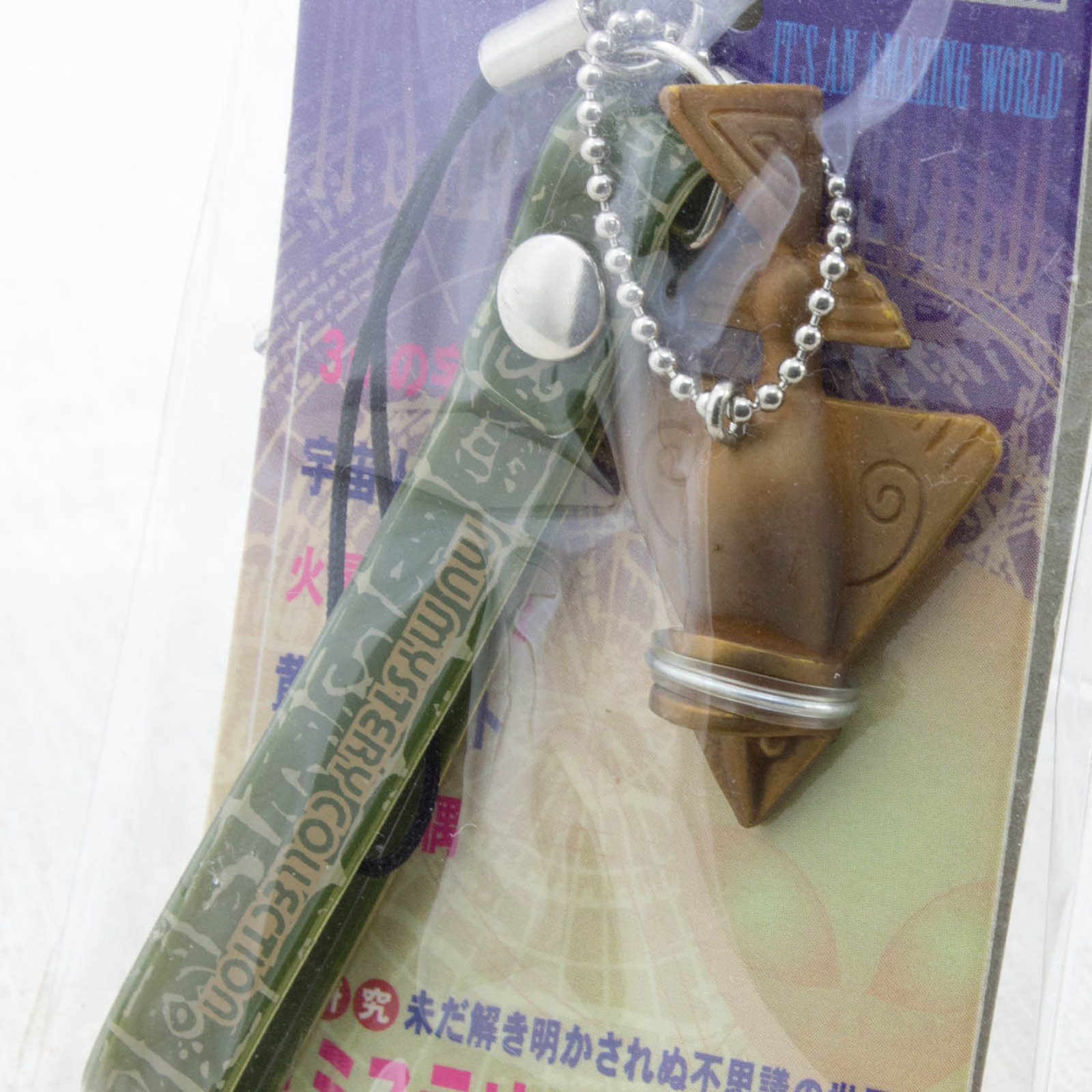 RARE! Quimbaya Artifacts Figure Strap Super Mystery Magazine MU Goods JAPAN SEGA